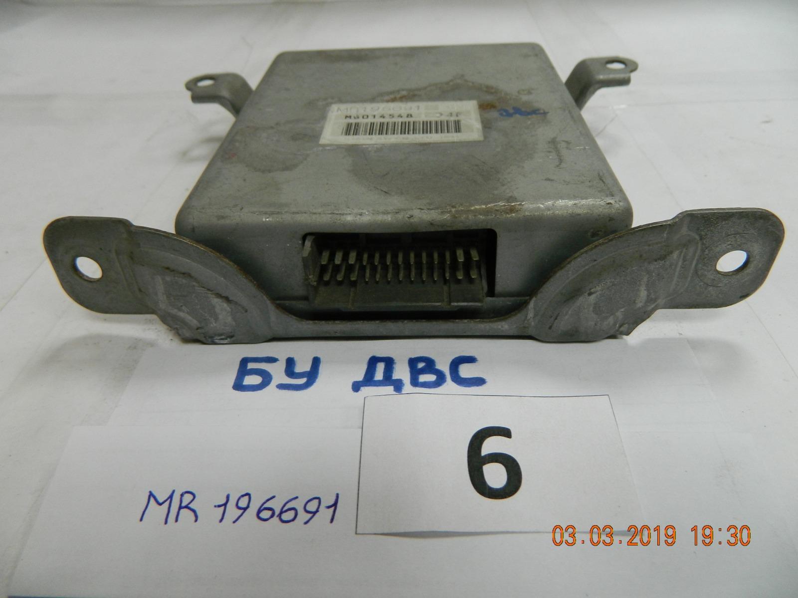 Блок управления акпп Mitsubishi Delica PE8W 4M40 (б/у)