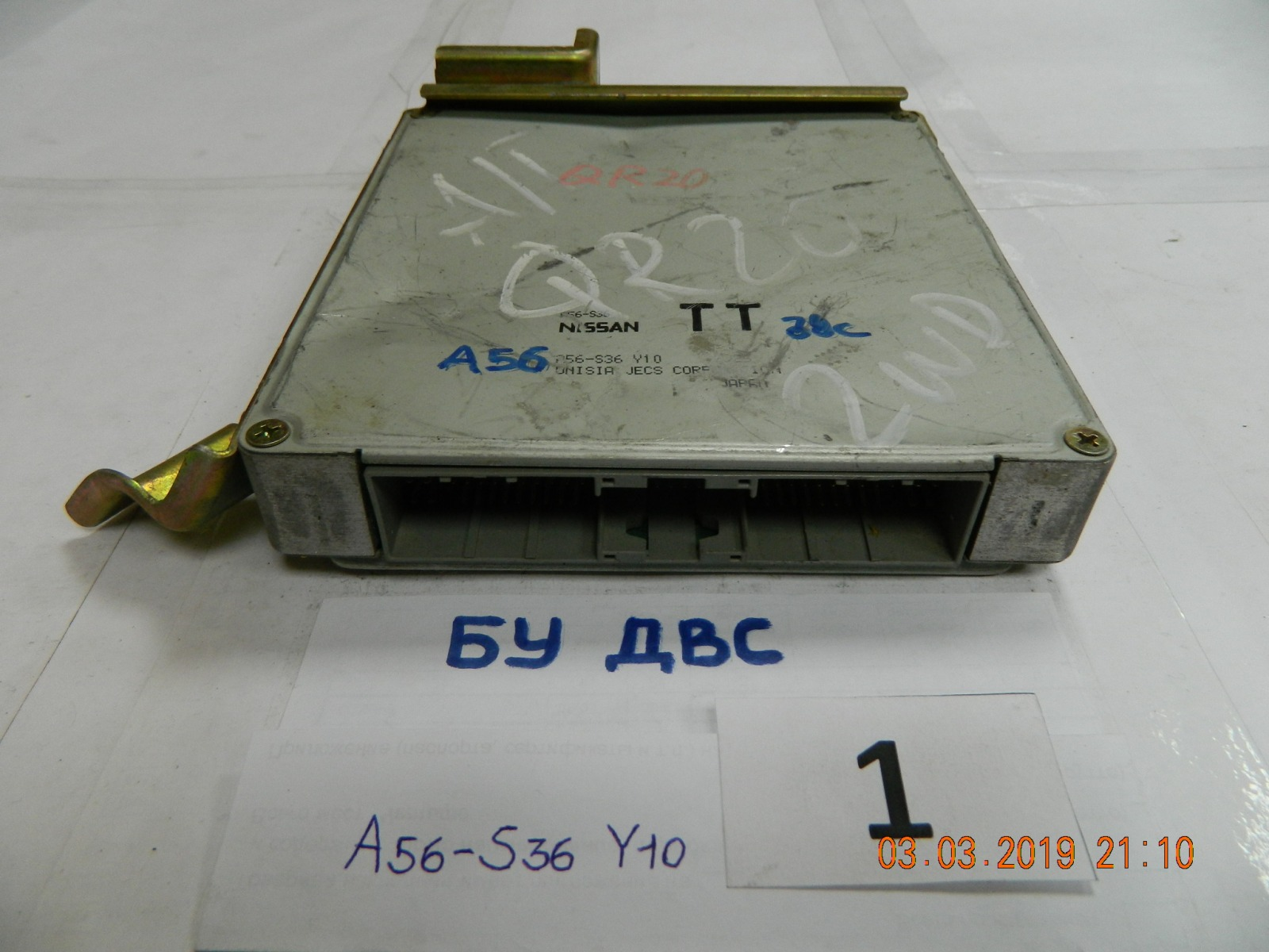 Блок управления двс Nissan Serena TC24 QR20DE (б/у)