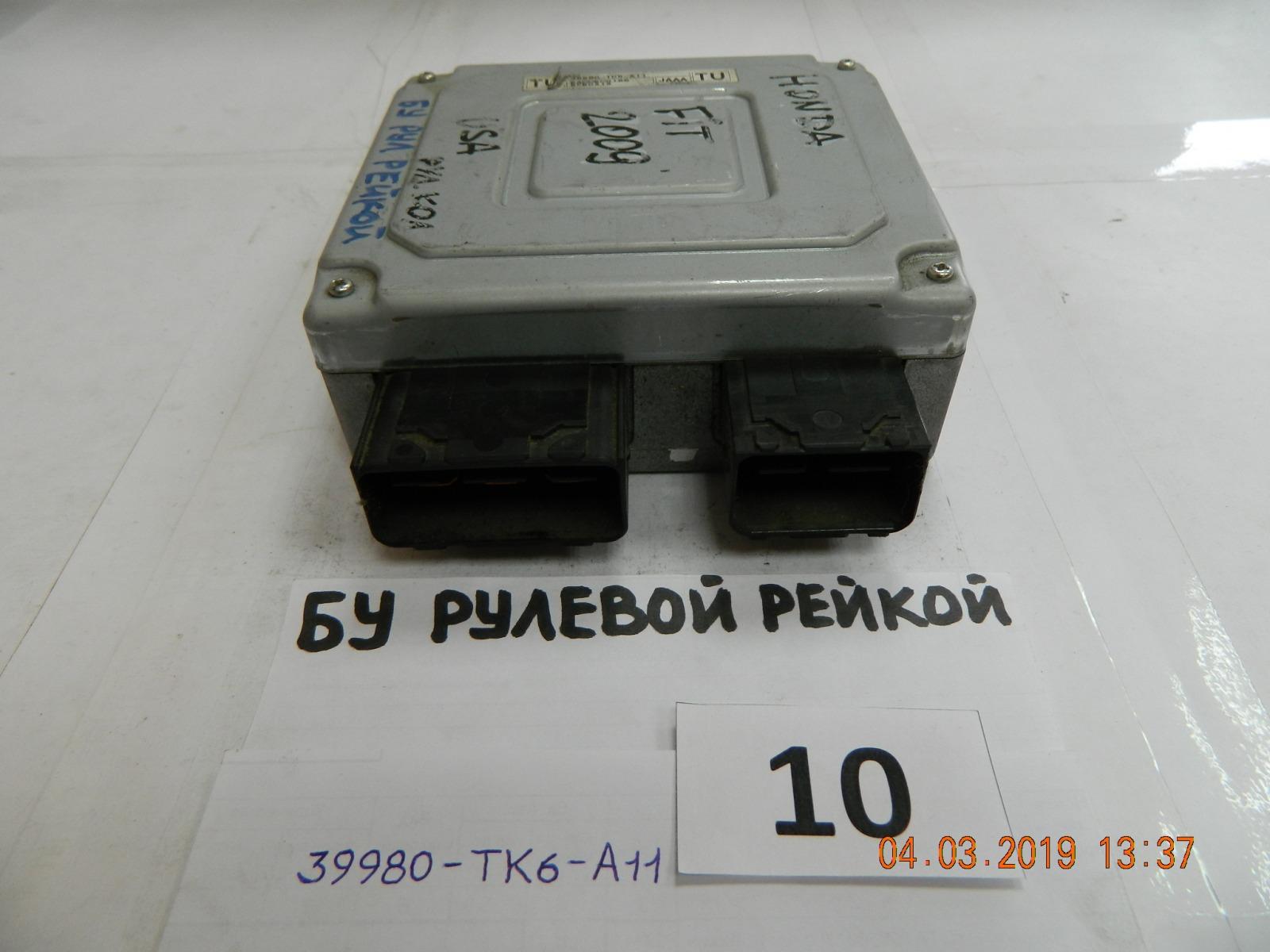 Блок управления рулевой рейкой Honda Fit GE8 L15A (б/у)