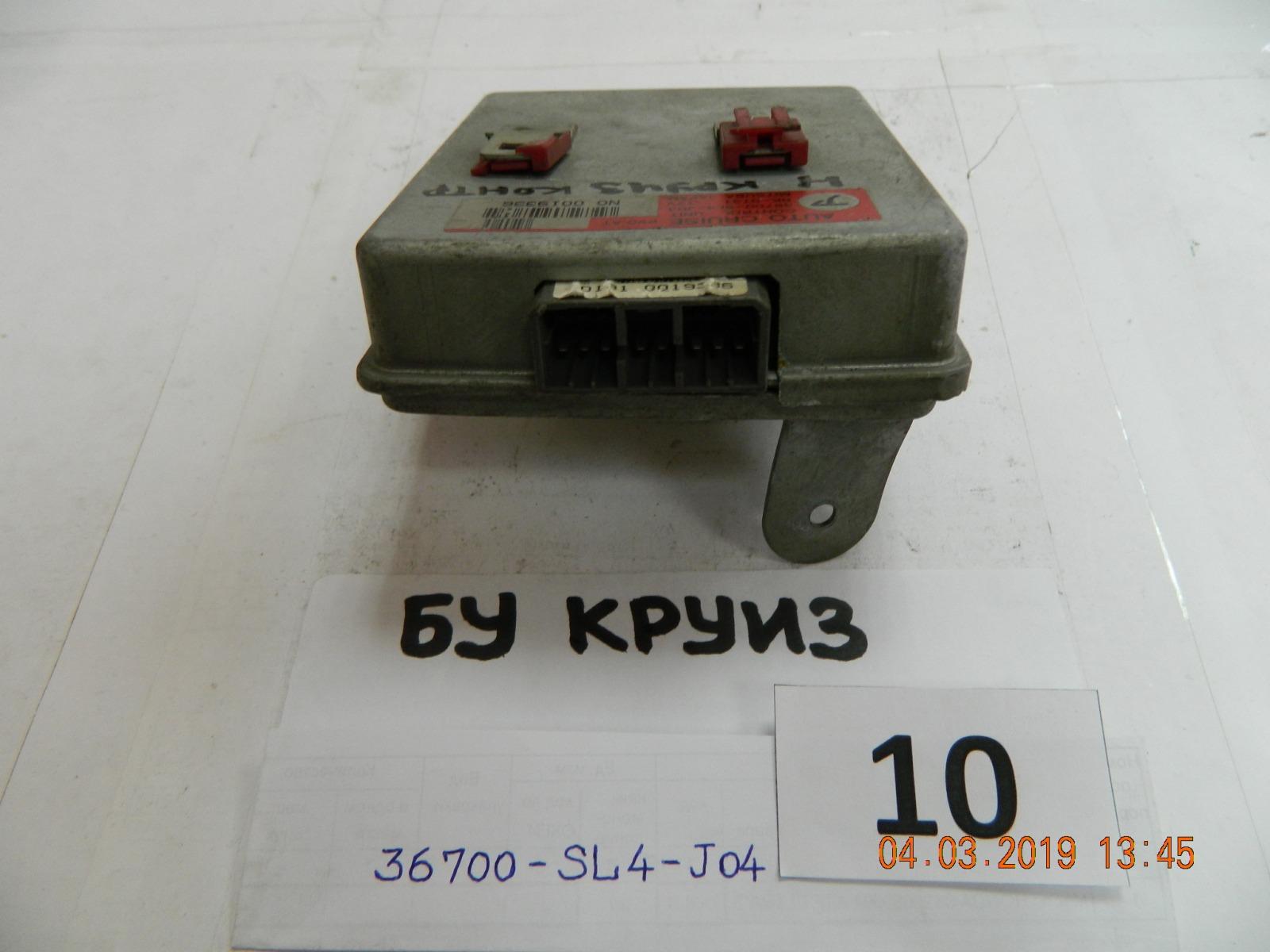 Блок управления круиз-контролем Honda Accord CB5 G20A (б/у)