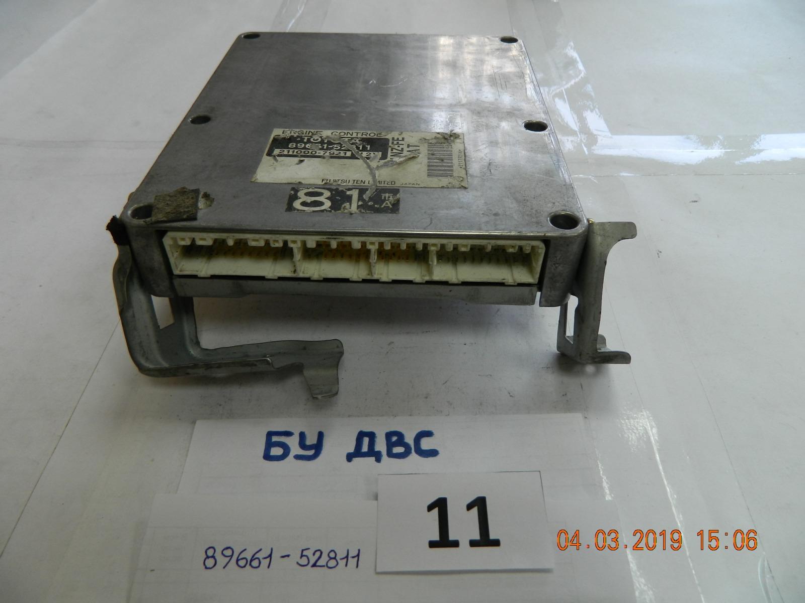 Блок управления двс Toyota Bb NCP31 1NZ-FE (б/у)