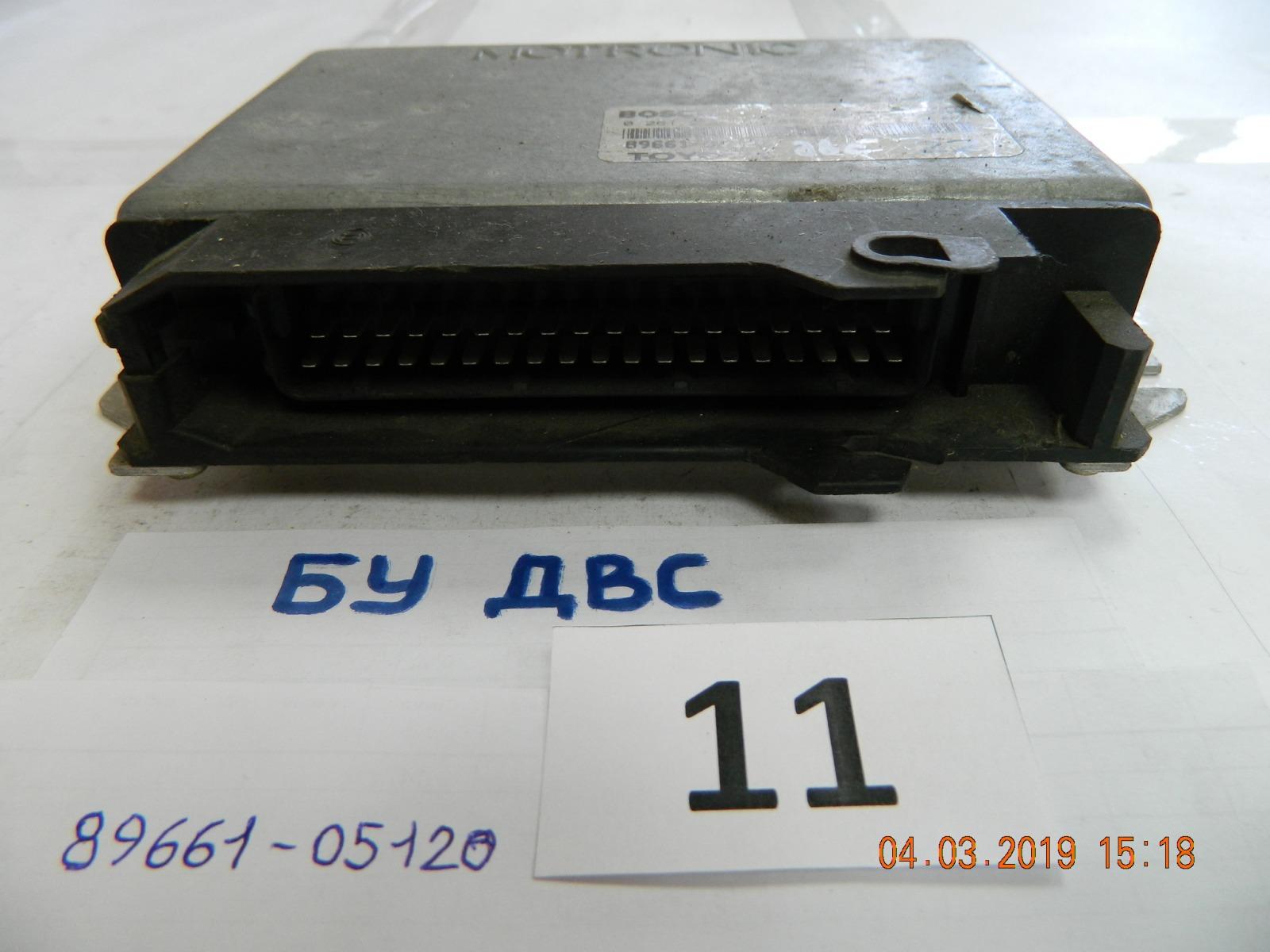 Блок управления двс Toyota Carina E 4A-FE (б/у)