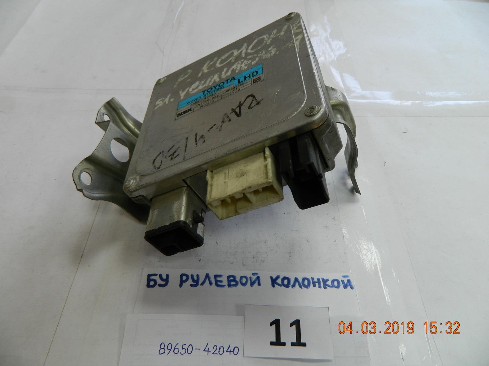 Блок управления рулевой рейкой Toyota Rav4 ACA30 (б/у)