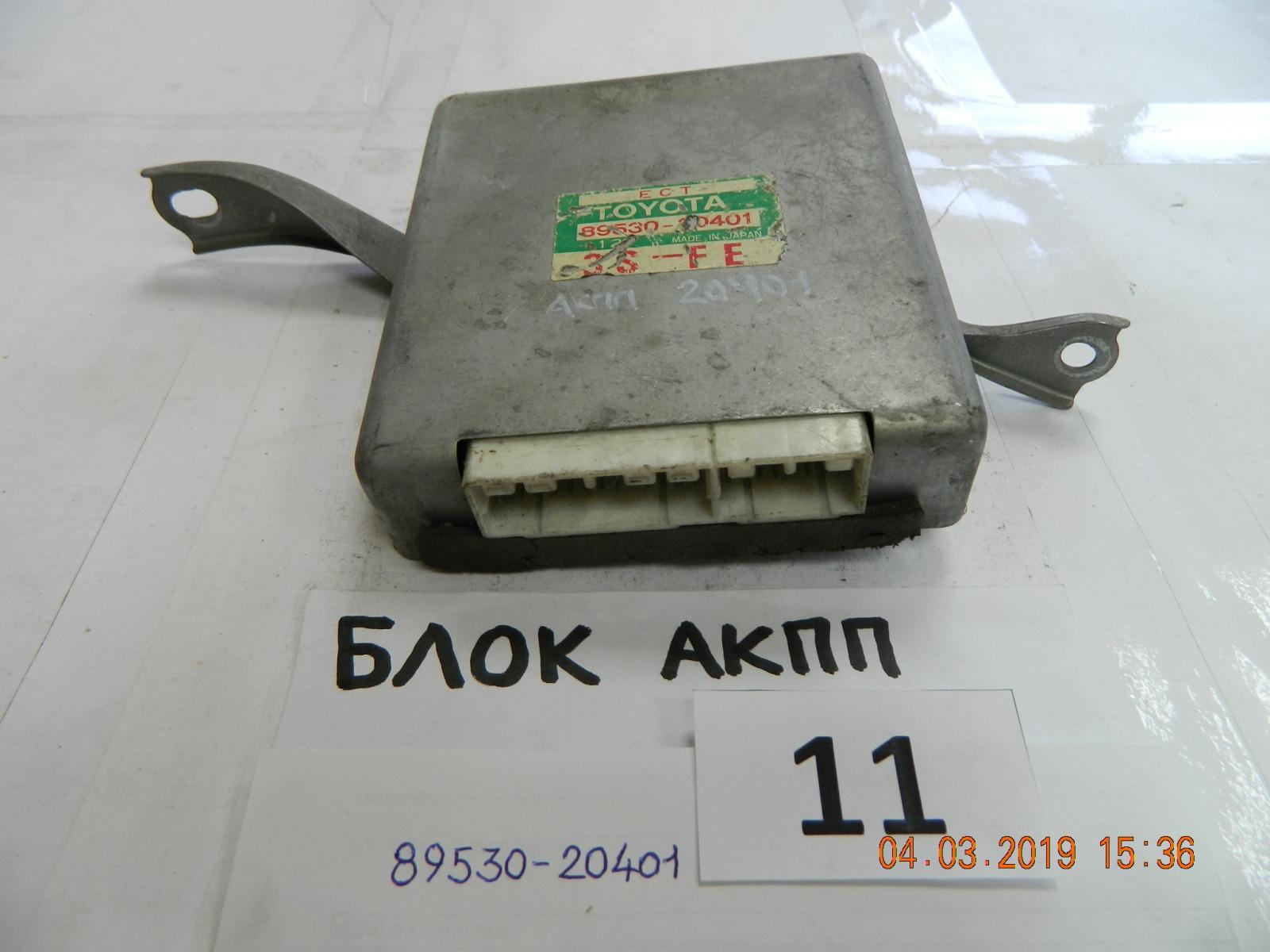 Блок управления акпп Toyota Caldina ST195 3S-FE (б/у)