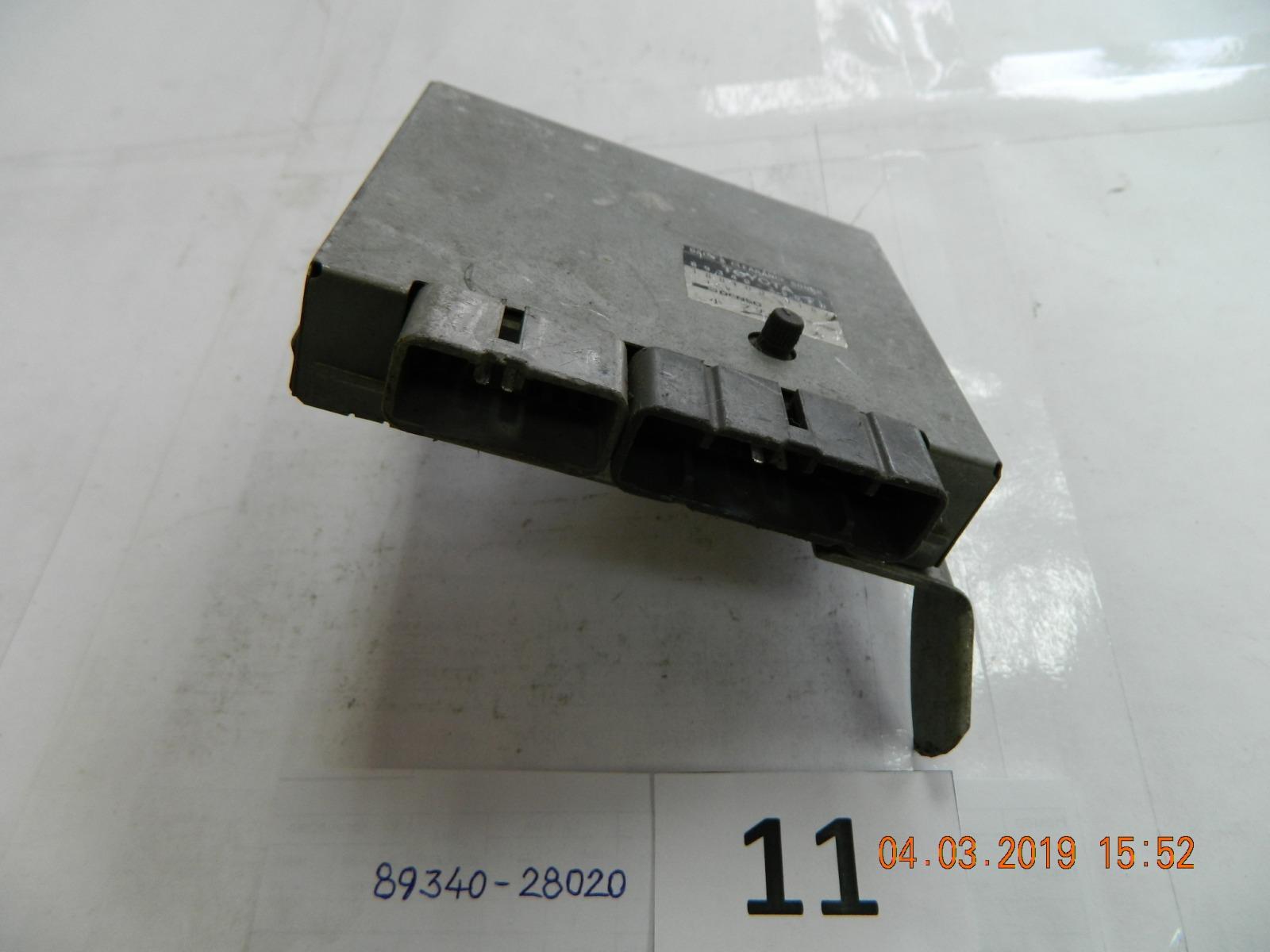 Блок управления Toyota Estima MCR20 (б/у)