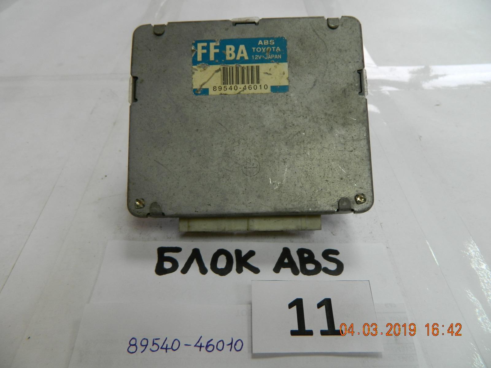 Блок управления abs Toyota Raum EXZ10 5E-FE (б/у)