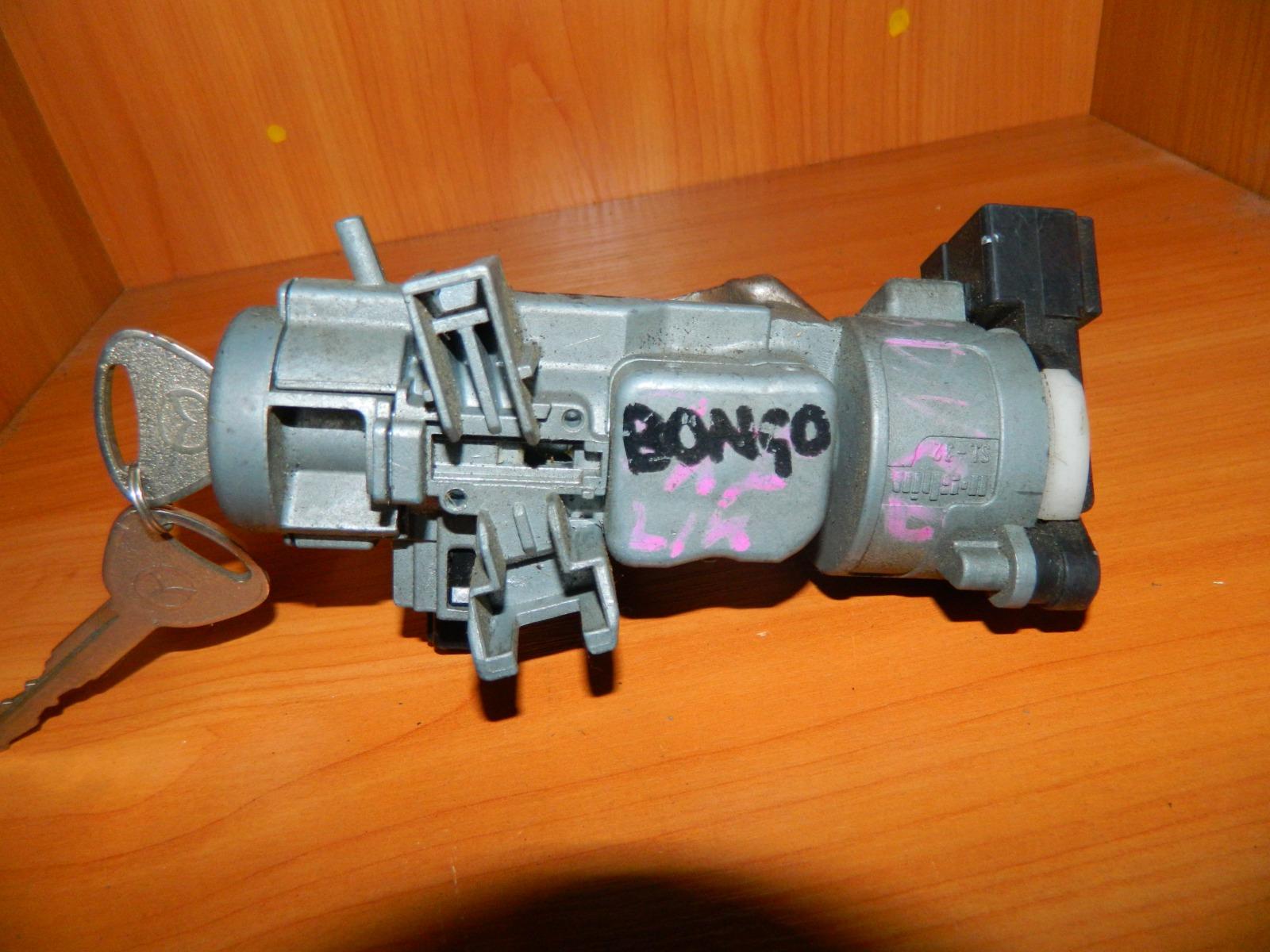Замок зажигания Mazda Bongo (б/у)