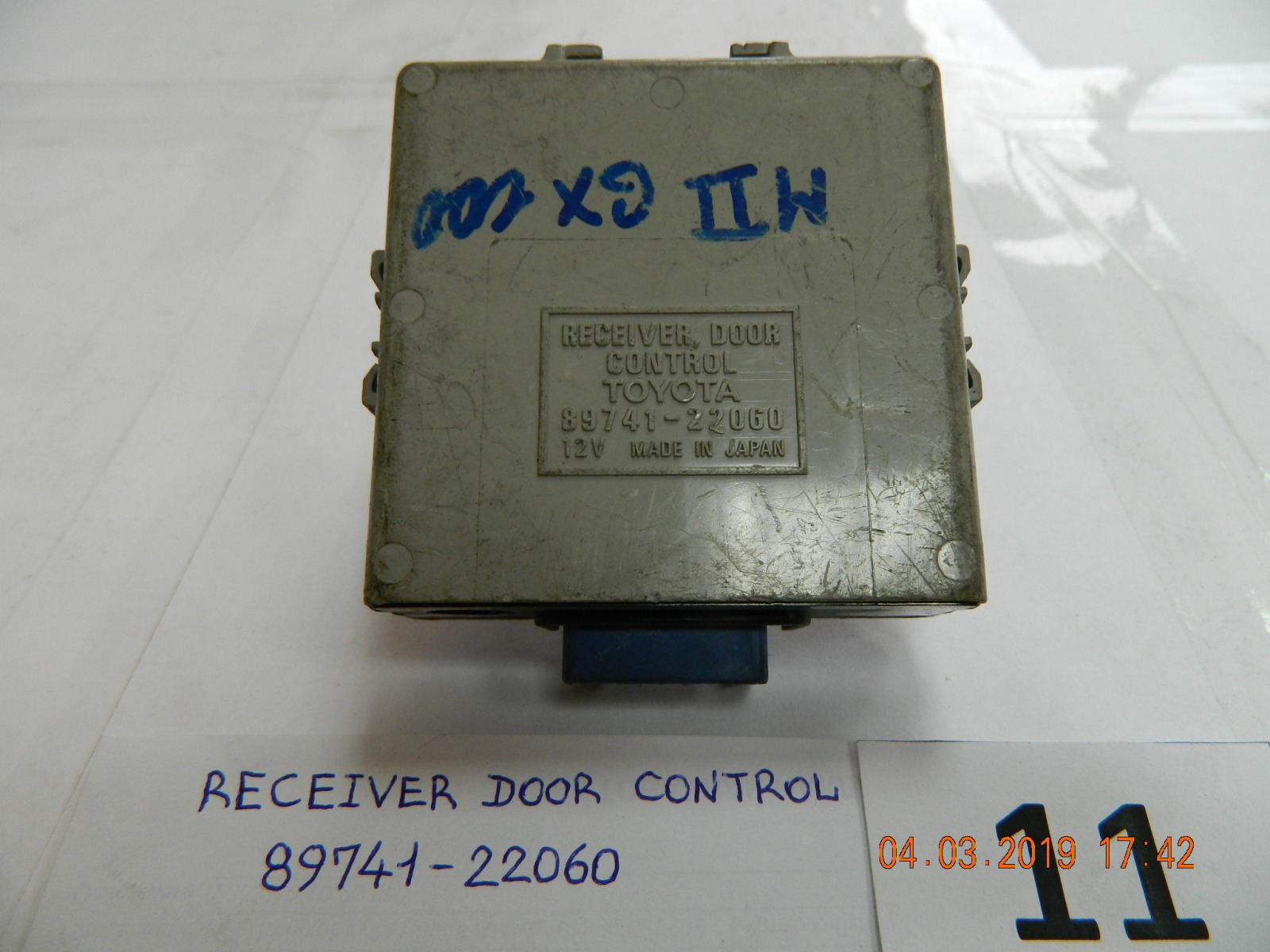 Блок управления дверьми Toyota Mark Ii GX100 (б/у)