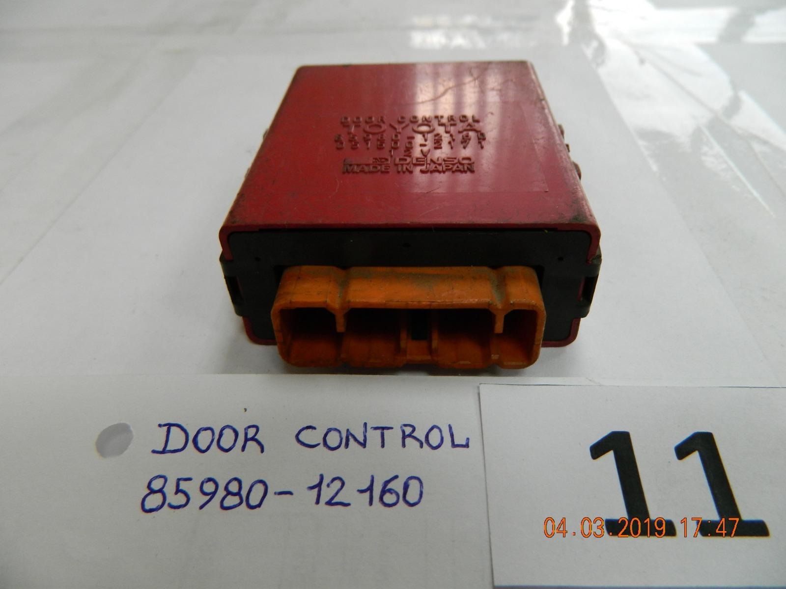Блок управления дверьми Toyota Corolla AE100 (б/у)
