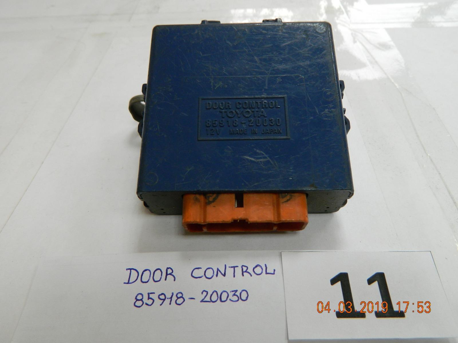 Блок управления дверьми Toyota Corona ST191 (б/у)
