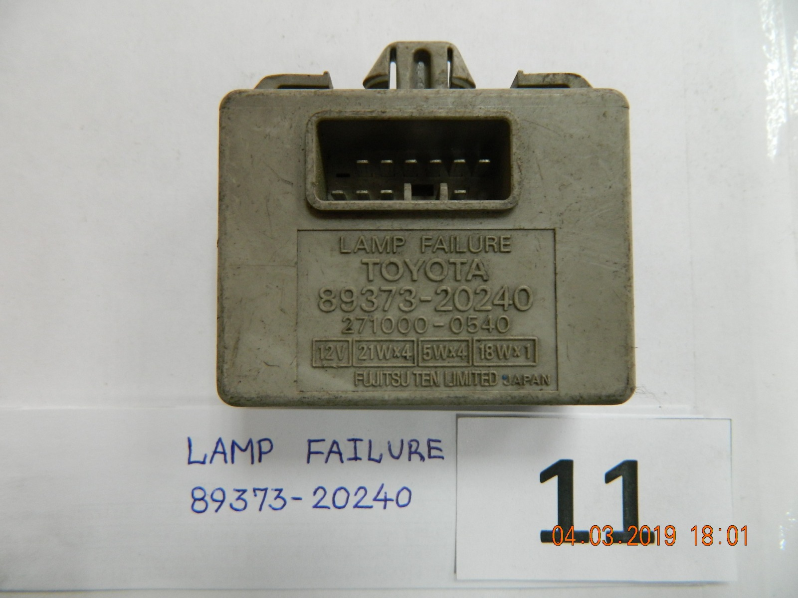 Блок управления светом Toyota Harrier (б/у)