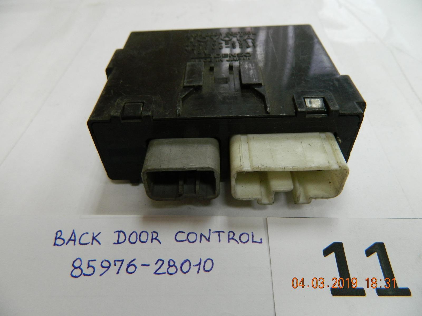 Блок управления дверьми Toyota Estima Lucida (б/у)