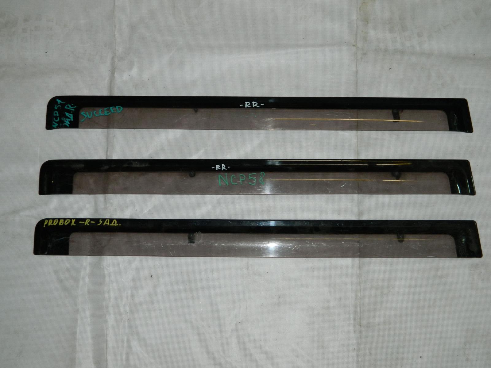 Ветровик Toyota Probox NCP58 задний правый (б/у)