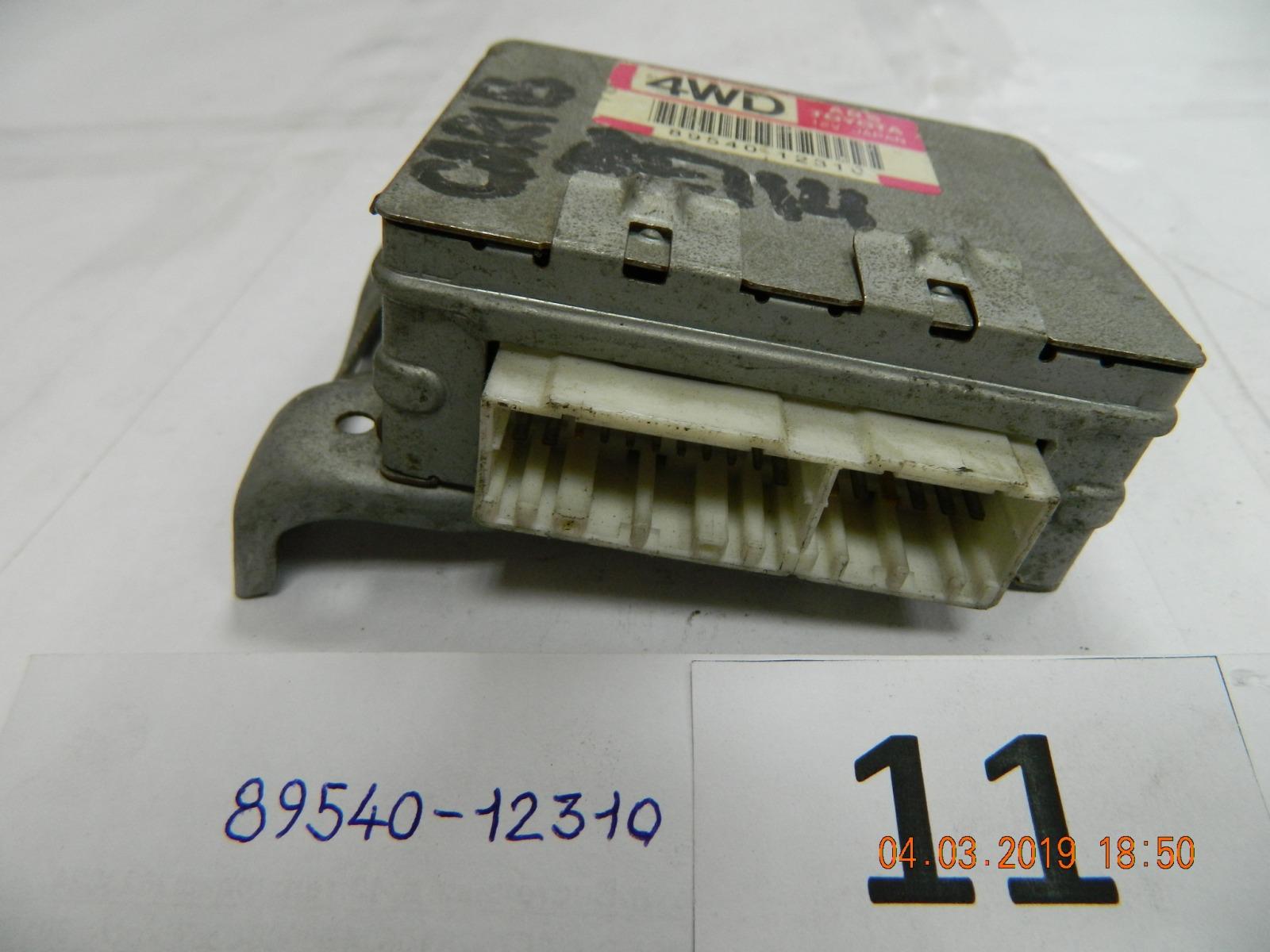 Блок управления abs Toyota Carib AE114 (б/у)