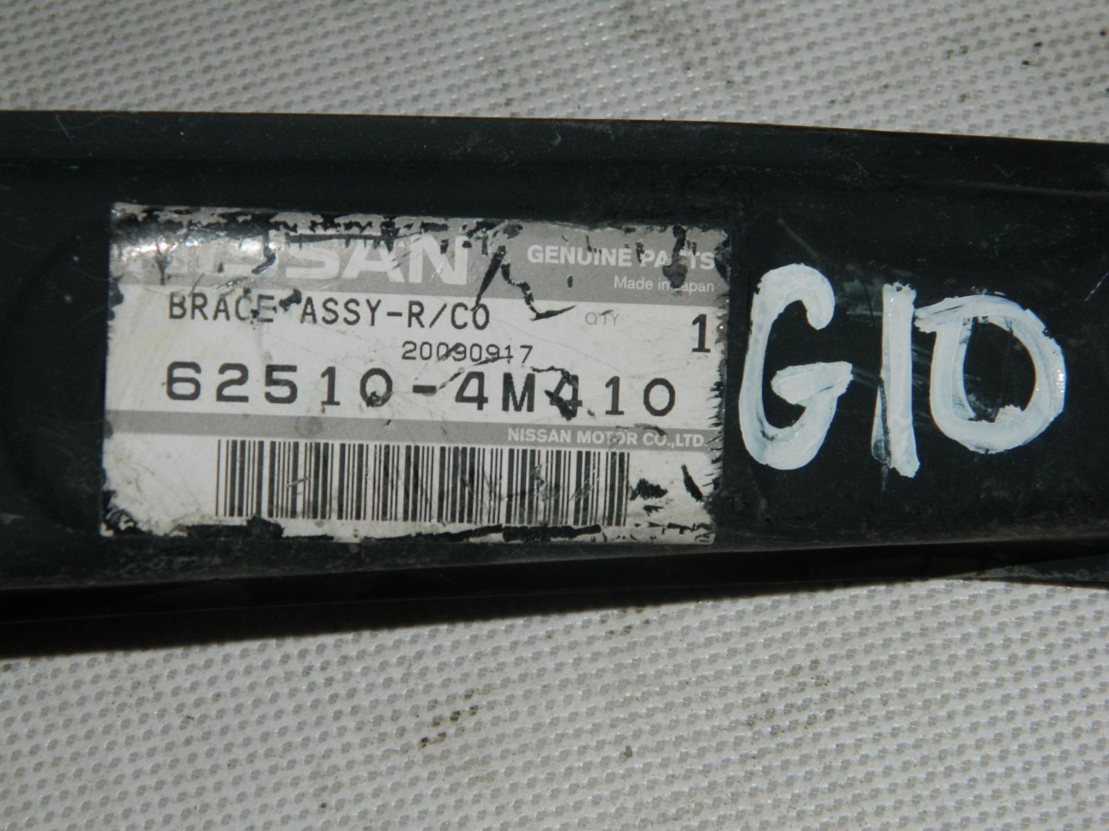 Планка под фары Nissan Bluebird Sylphy G10