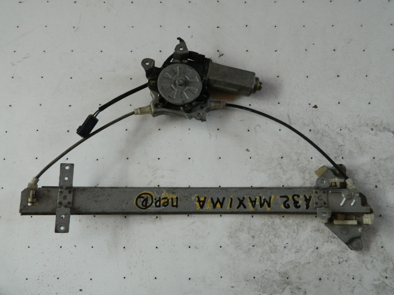 Механизм стекло-подъёмника. Nissan Maxima A32 передний правый (б/у)