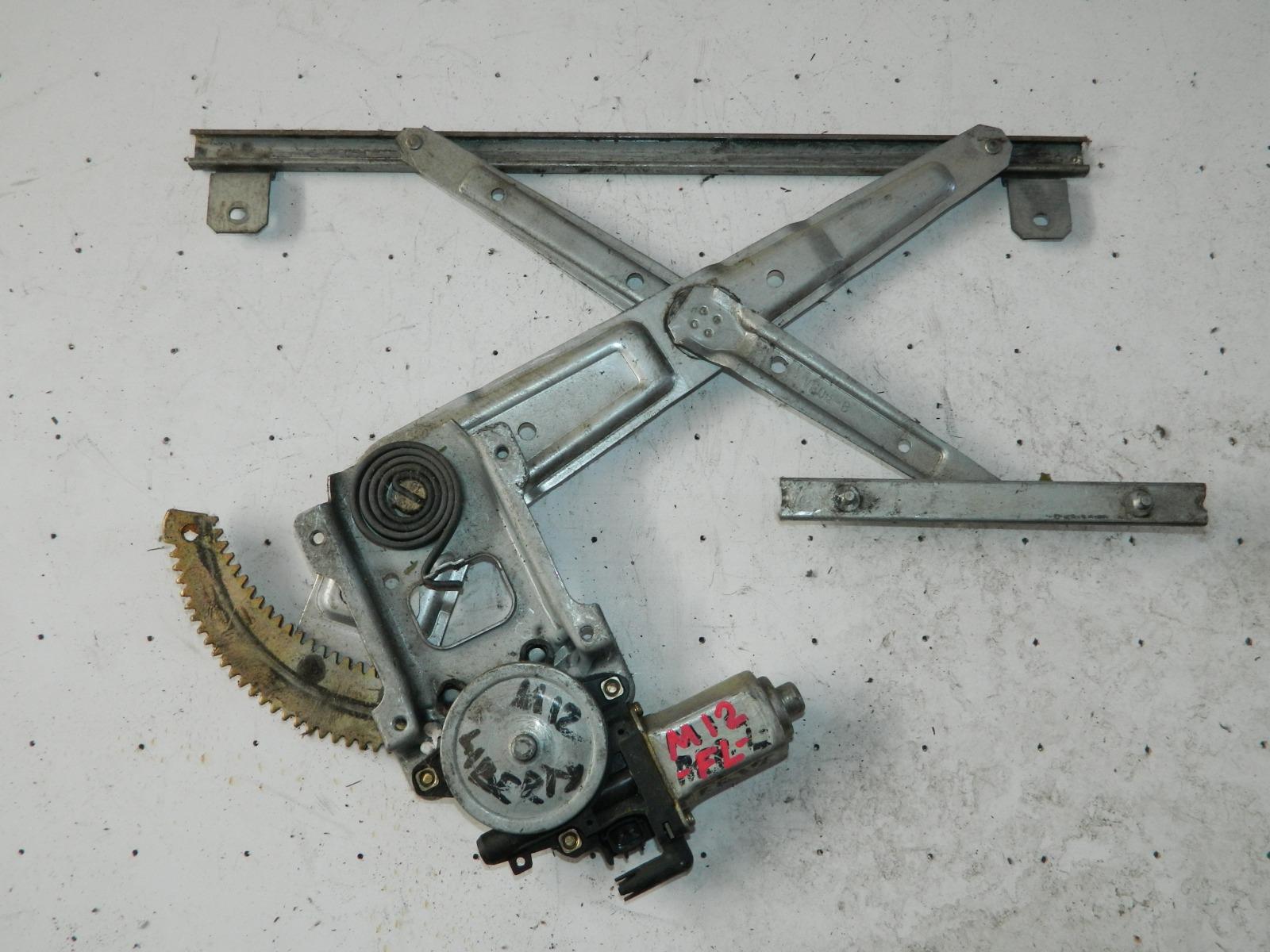 Механизм стекло-подъёмника. Nissan Liberty M12 передний левый (б/у)