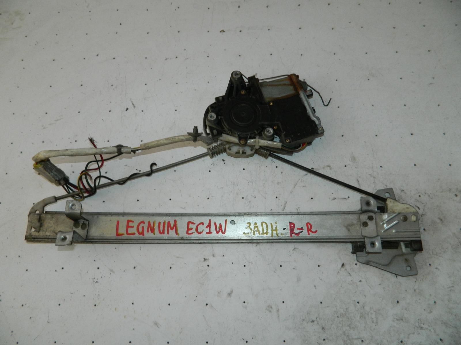 Механизм стекло-подъёмника. Mitsubishi Legnum EC1W задний правый (б/у)