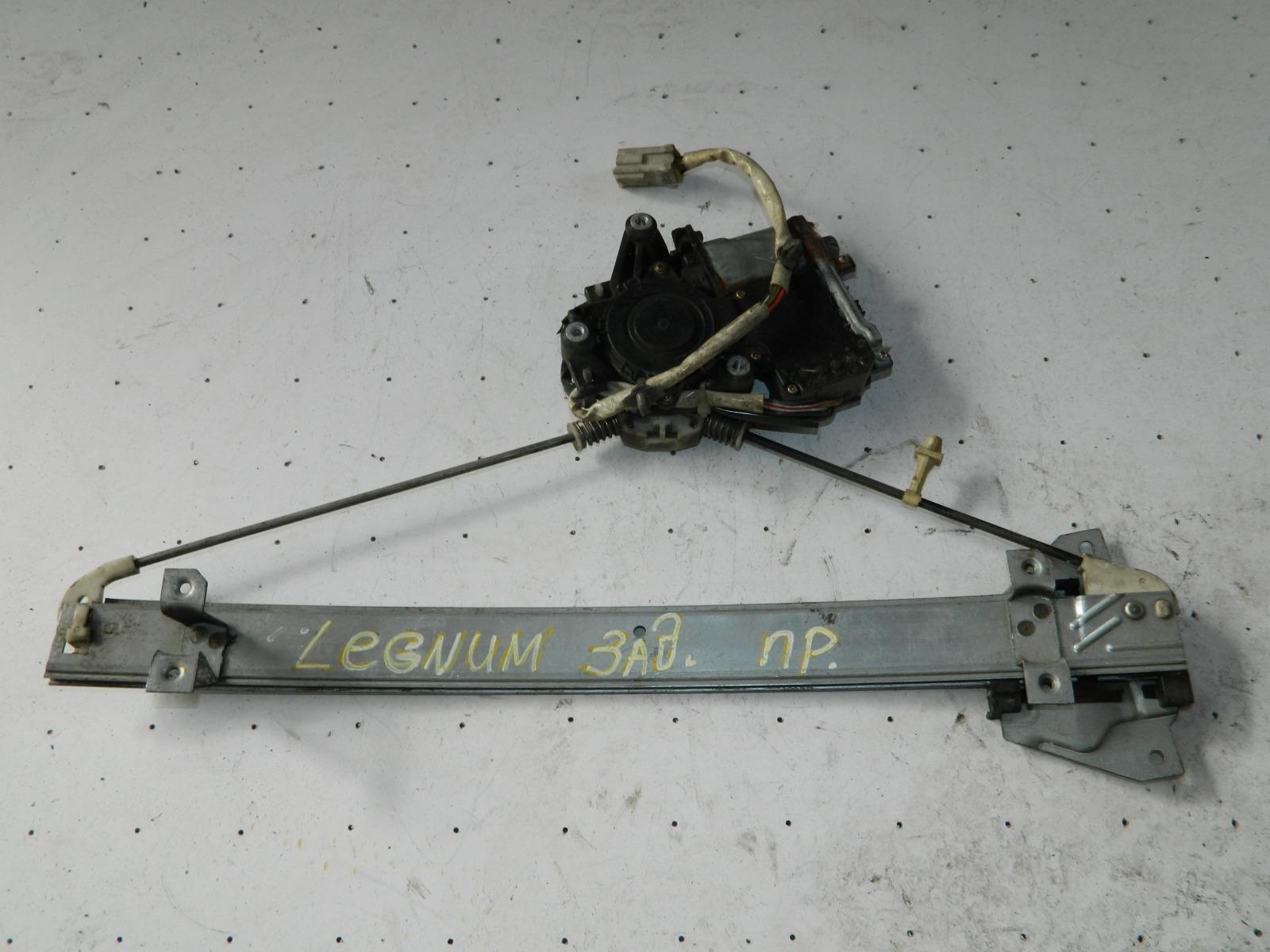 Механизм стекло-подъёмника. Mitsubishi Legnum задний правый (б/у)