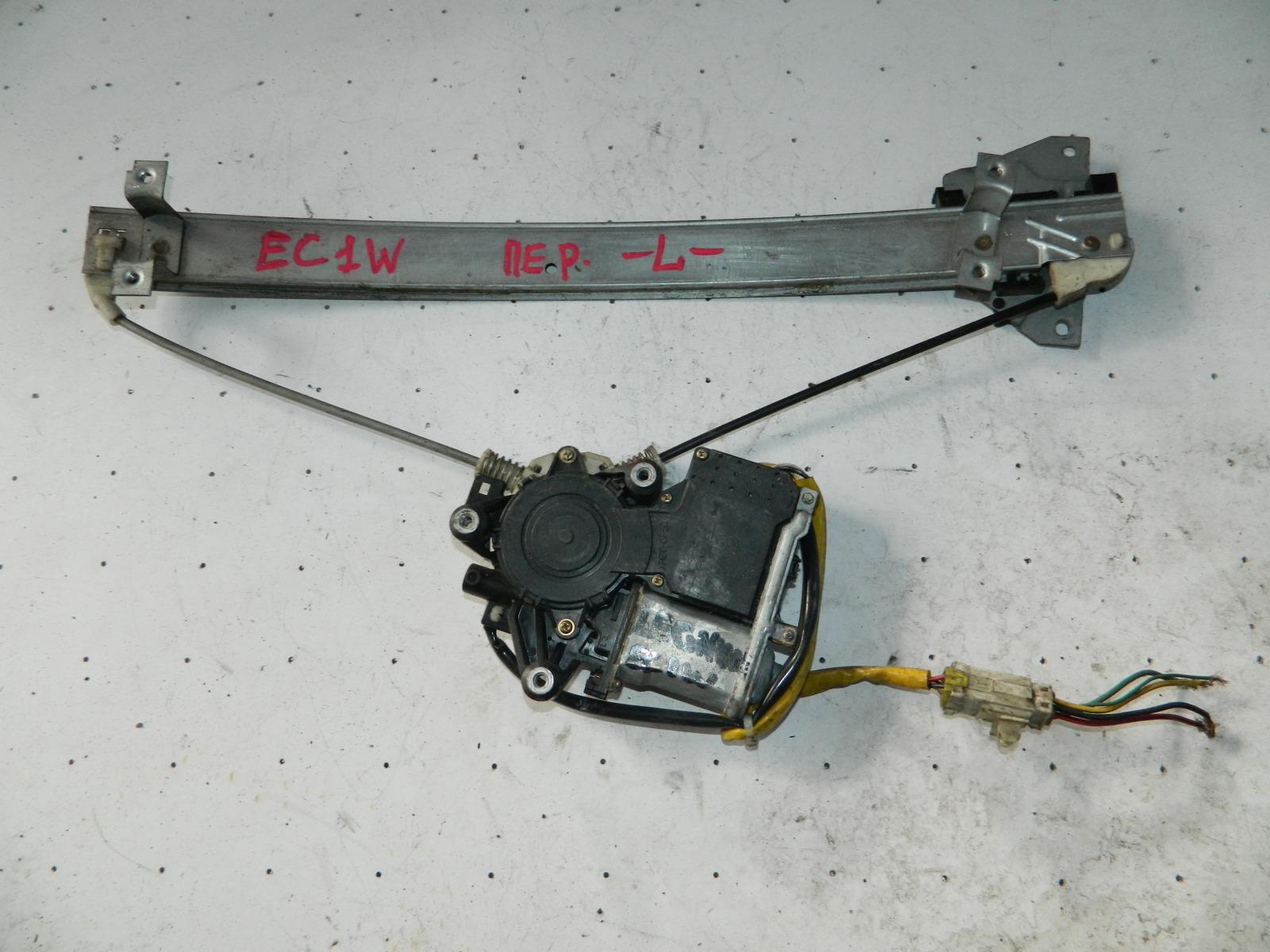 Механизм стекло-подъёмника. Mitsubishi Legnum EC1W передний левый (б/у)
