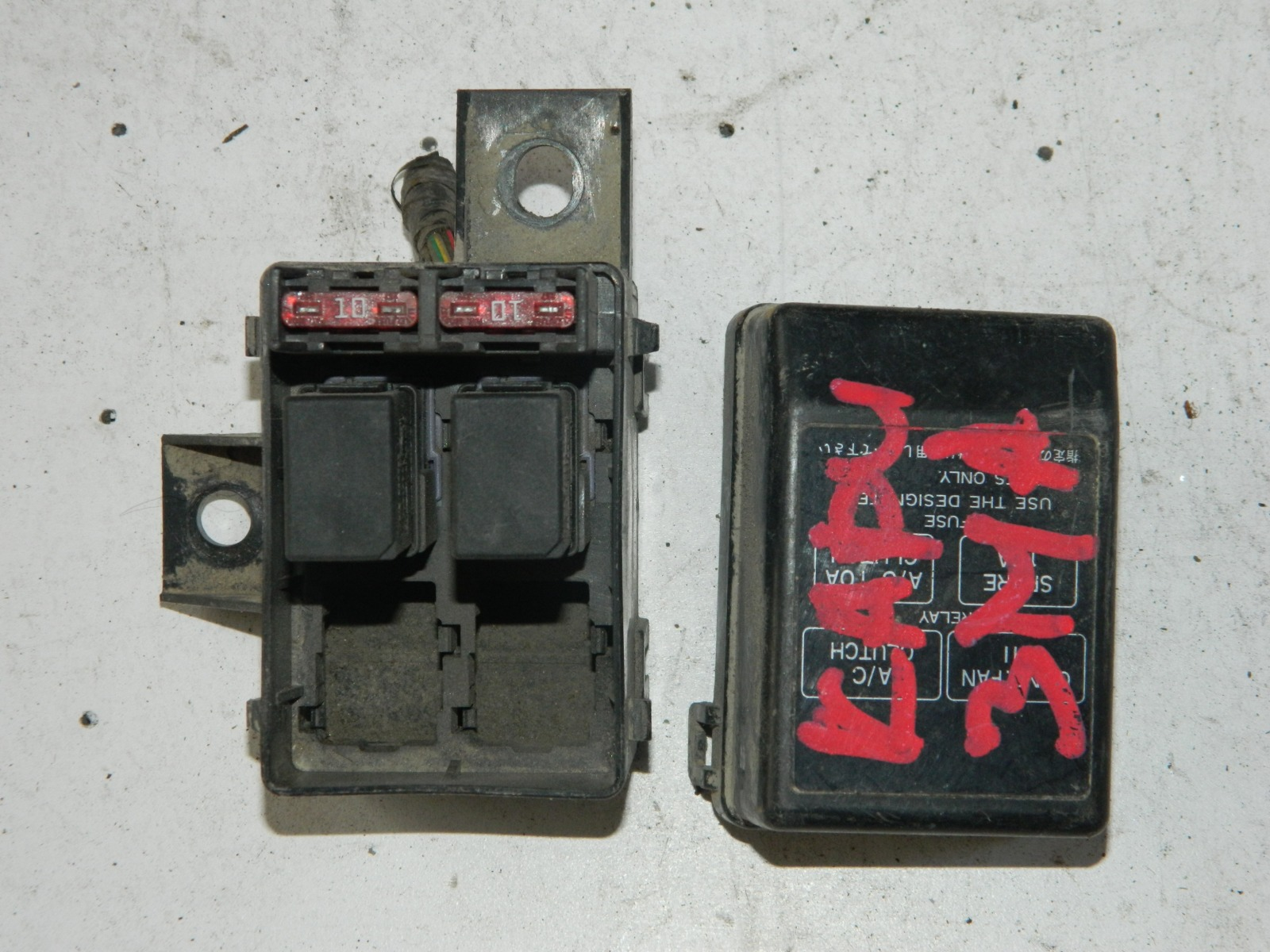 Блок предохранителей Mitsubishi Carisma (б/у)