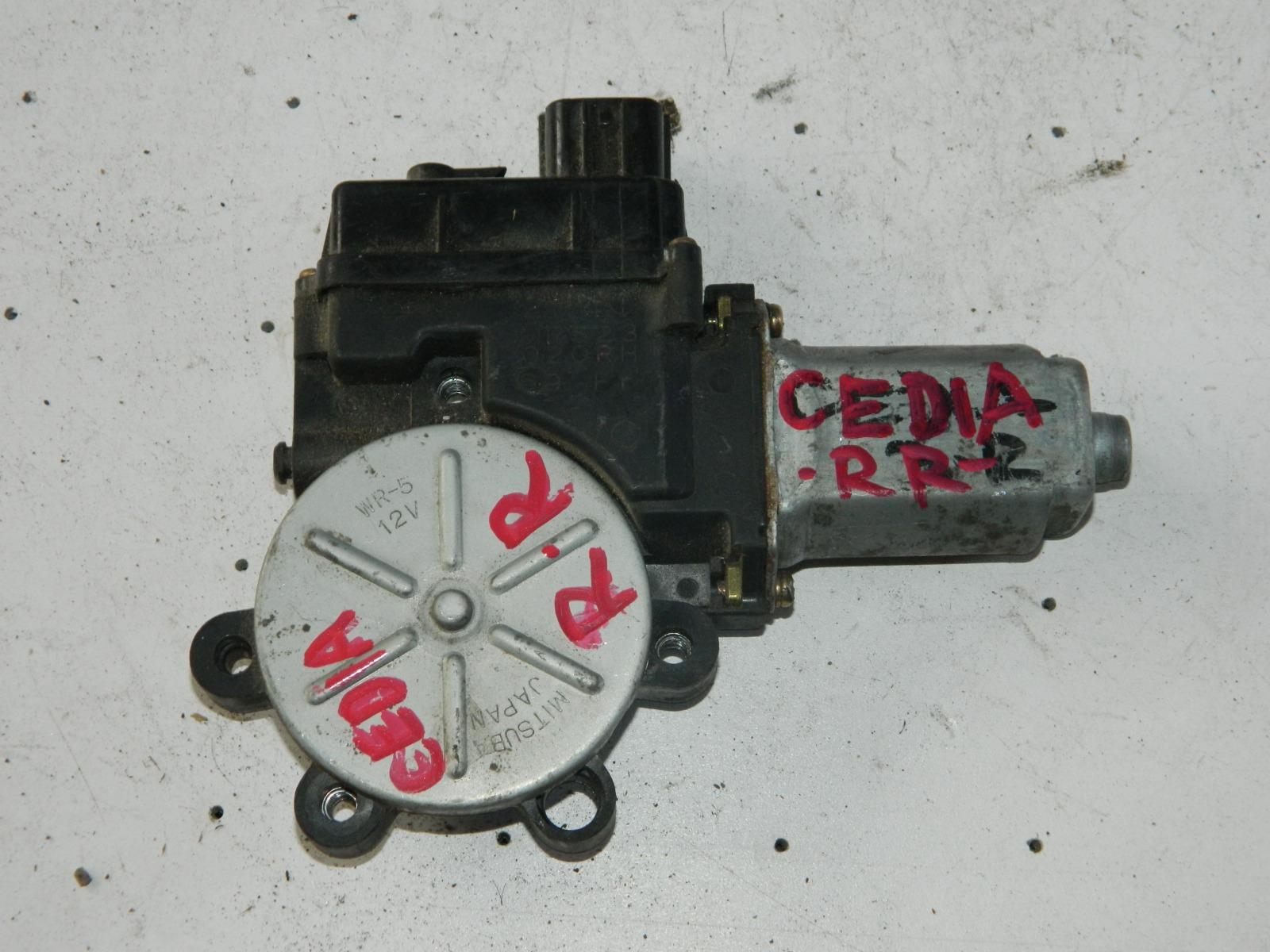 Моторчик стеклоподъемника Mitsubishi Lancer Cedia задний правый (б/у)