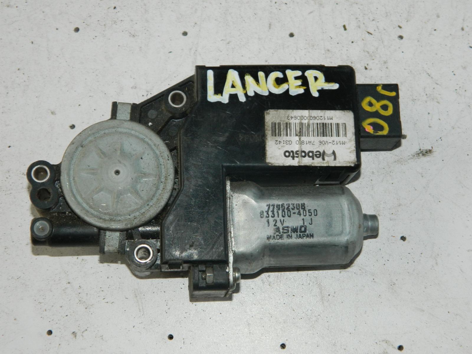 Моторчик стеклоподъемника Mitsubishi Lancer X (б/у)