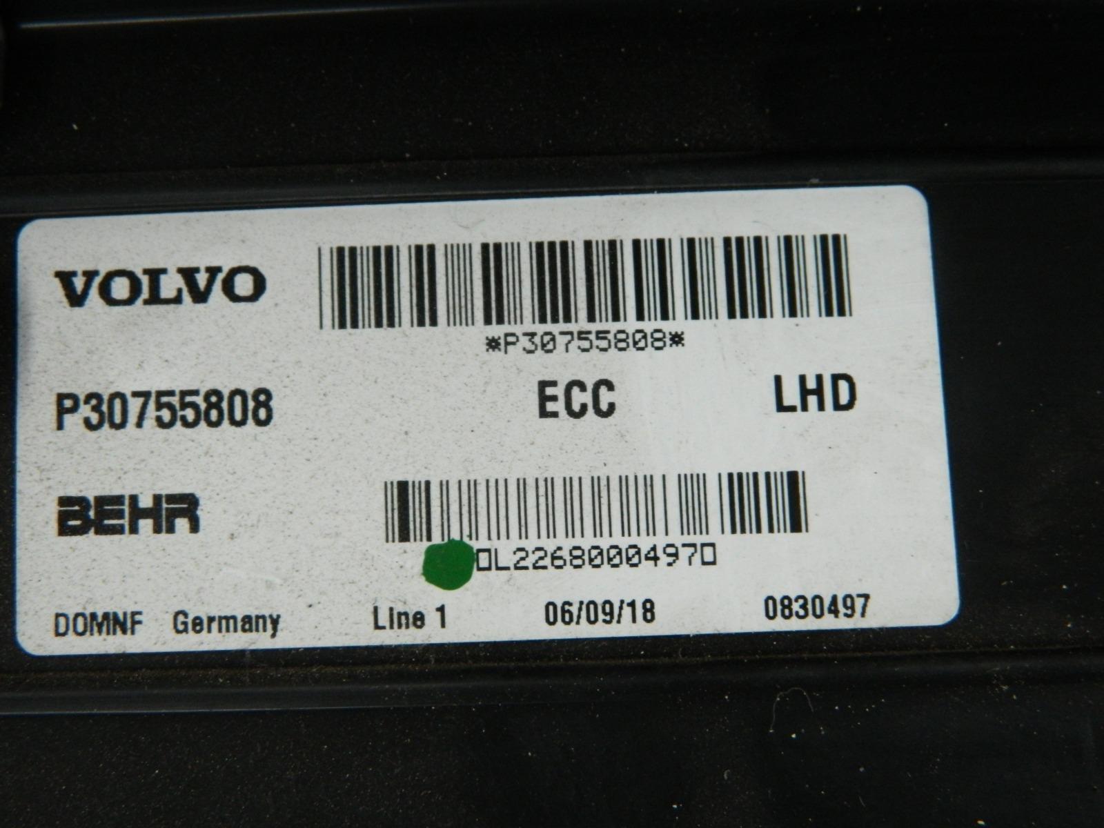 Корпус печки Volvo S60 (б/у)