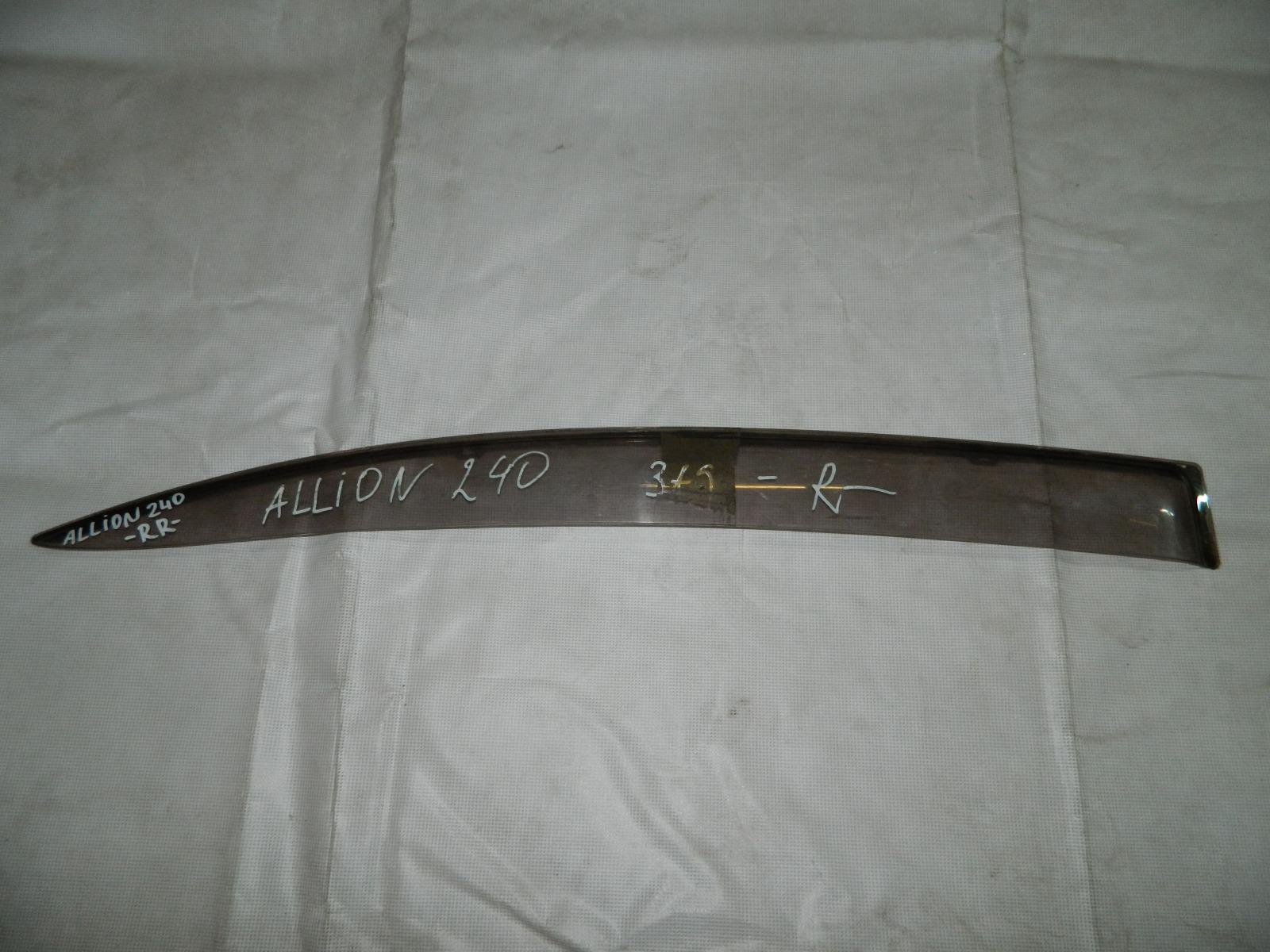 Ветровик Toyota Allion ZZT240 задний правый (б/у)