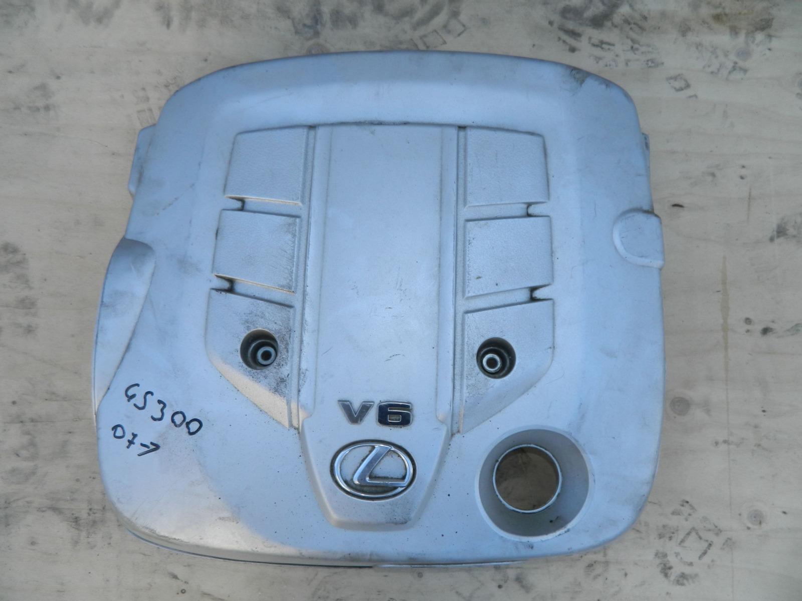 Накладка декоративная на двигатель Lexus Gs300 (б/у)