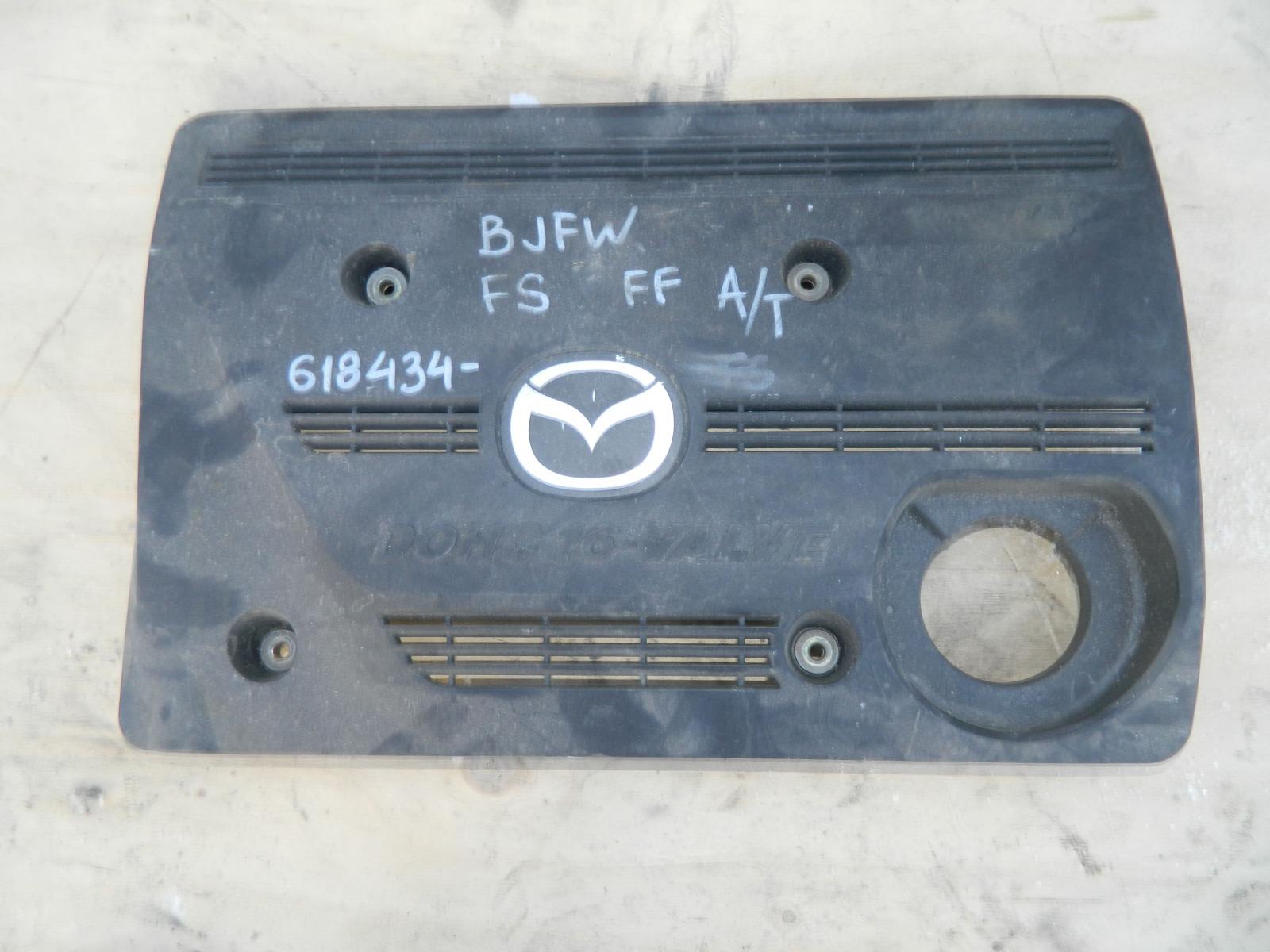 Накладка декоративная на двигатель Mazda Familia BJFW FS (б/у)