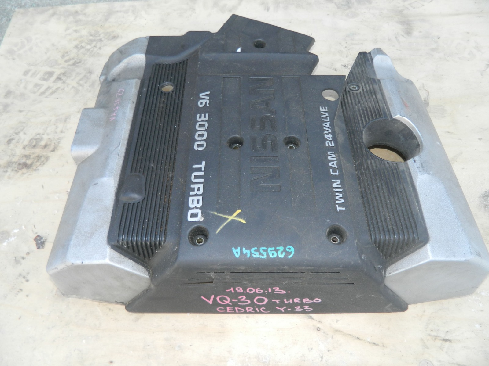 Накладка декоративная на двигатель Nissan Cedric Y33 VQ30 (б/у)