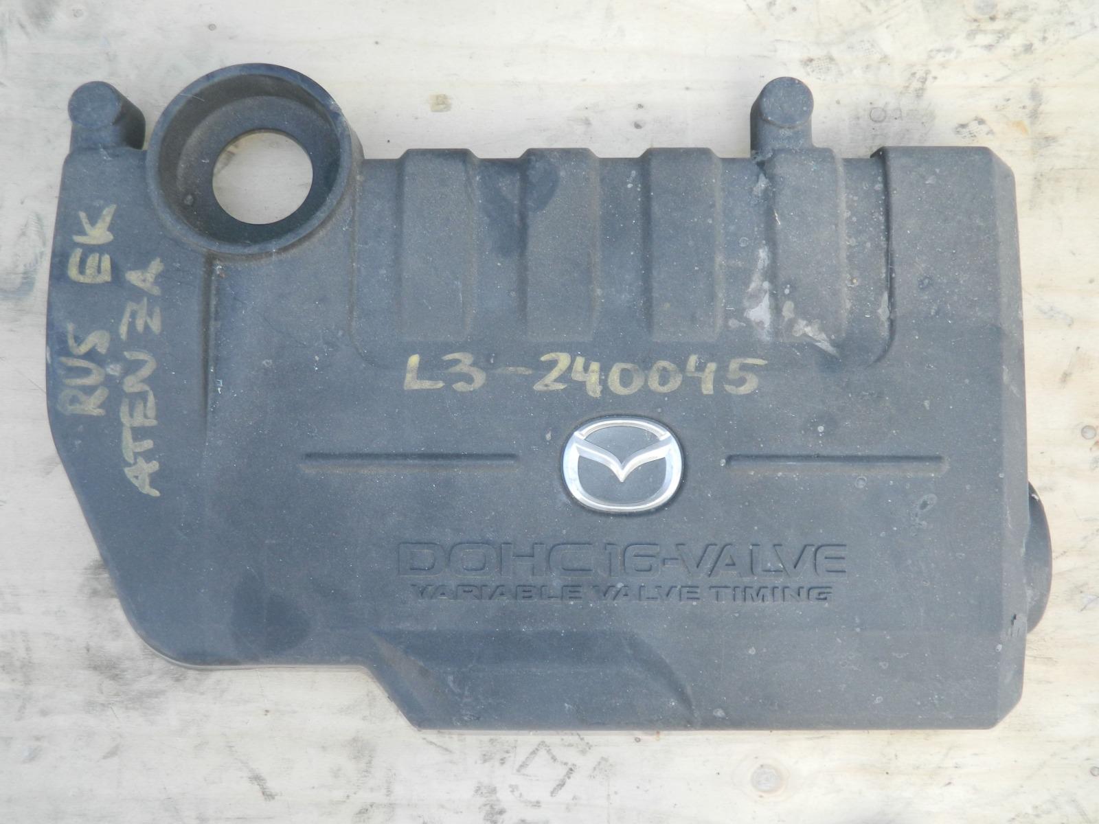 Накладка декоративная на двигатель Mazda Atenza L3 (б/у)