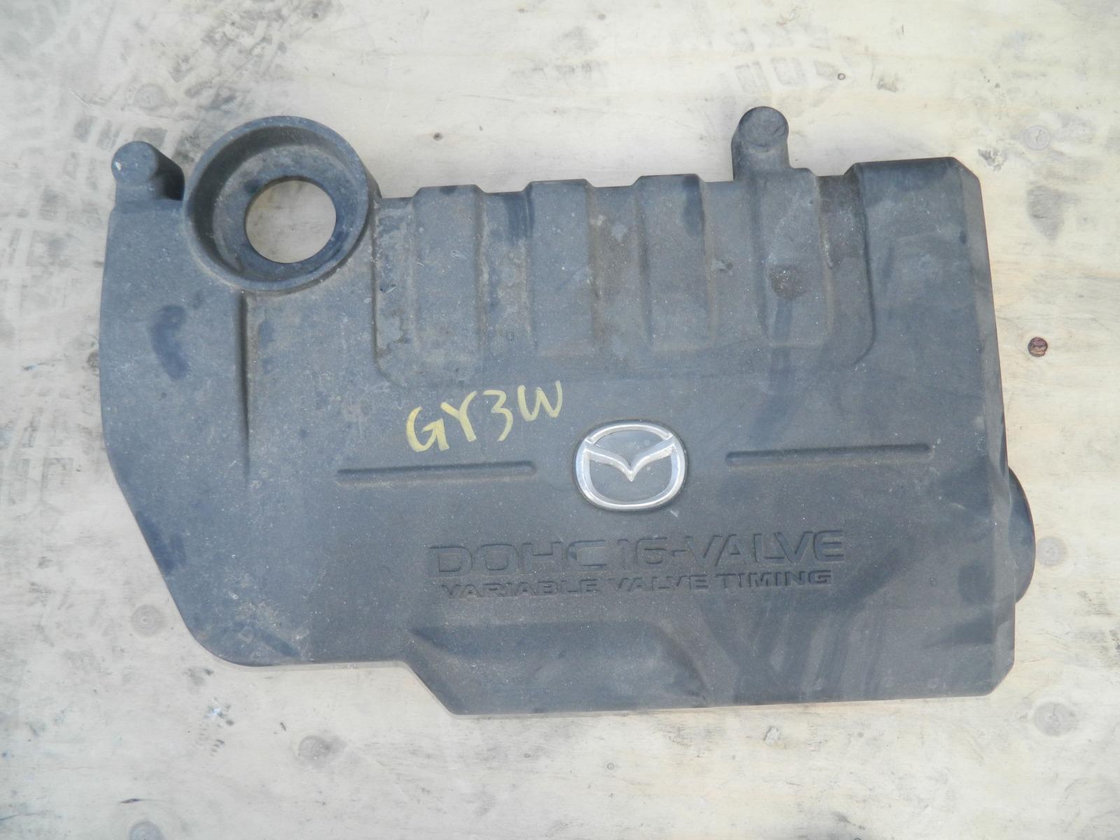 Накладка декоративная на двигатель Mazda Atenza GY3W L3 (б/у)