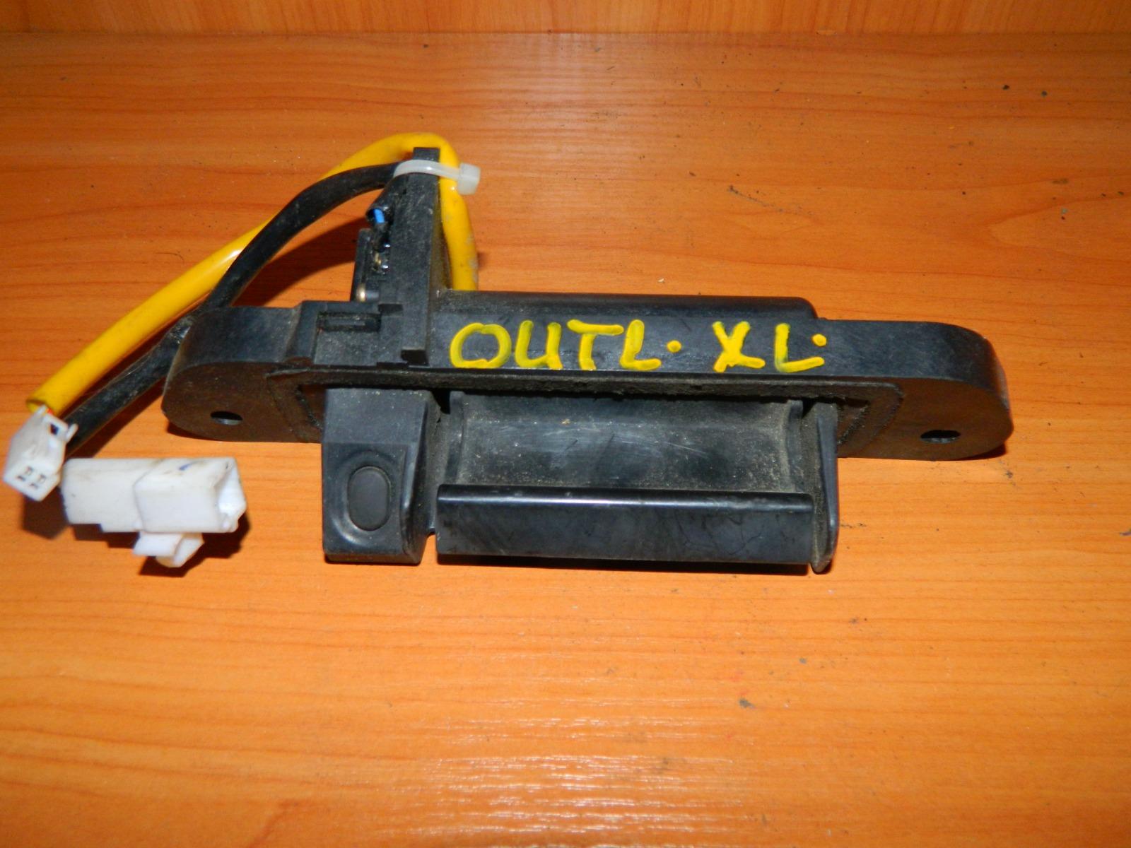 Ручка двери багажника Mitsubishi Outlander Xl (б/у)