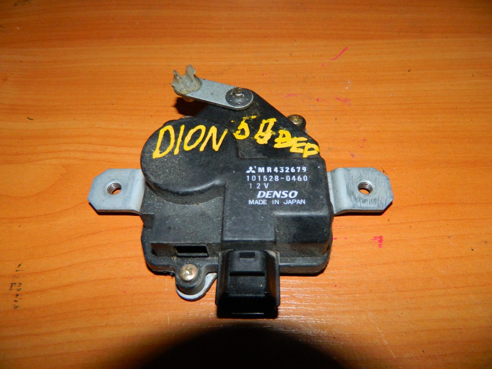 Активатор замка багажника Mitsubishi Dion (б/у)