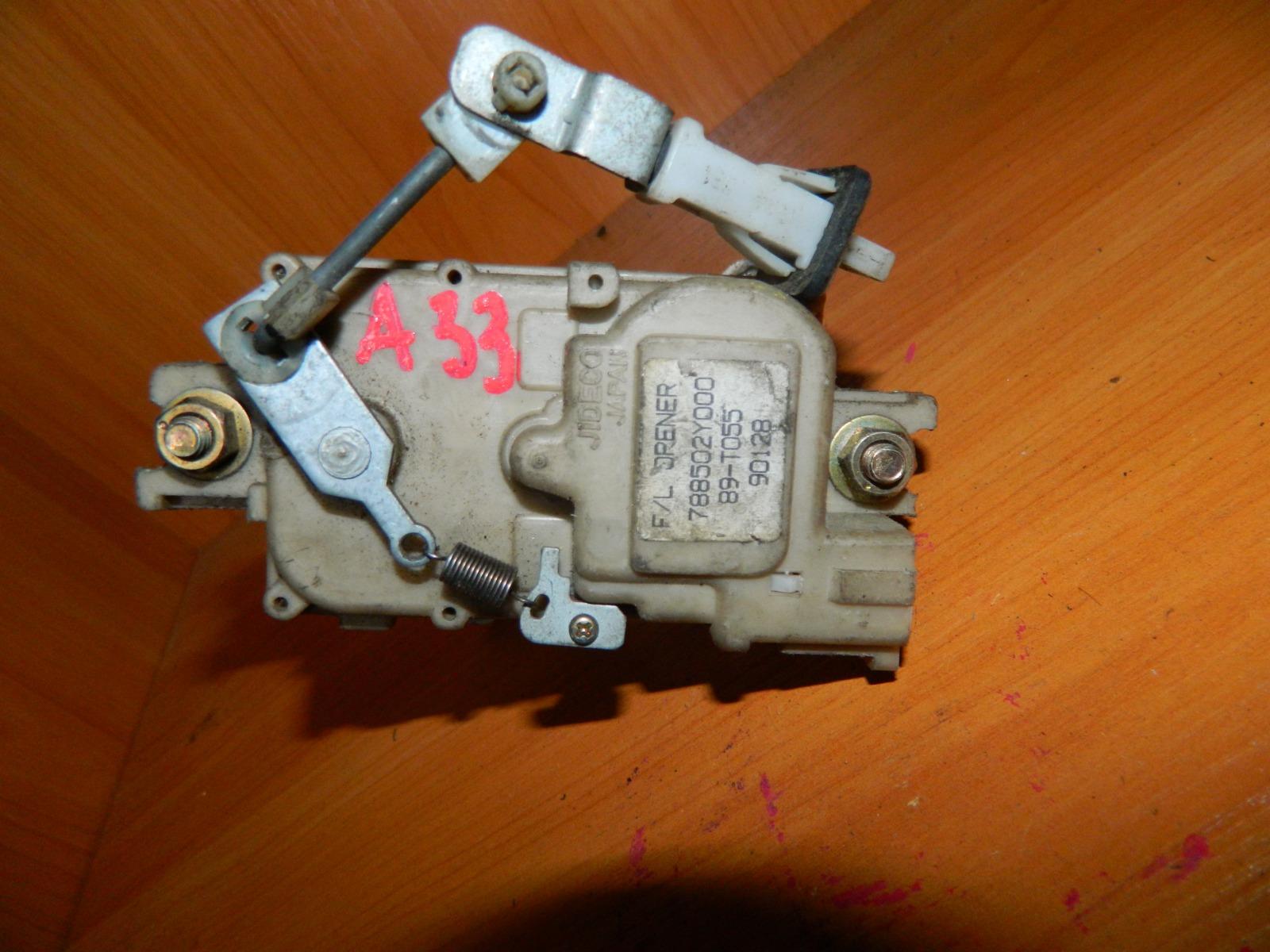 Активатор замка крышки бензобака Nissan Cefiro A33 (б/у)