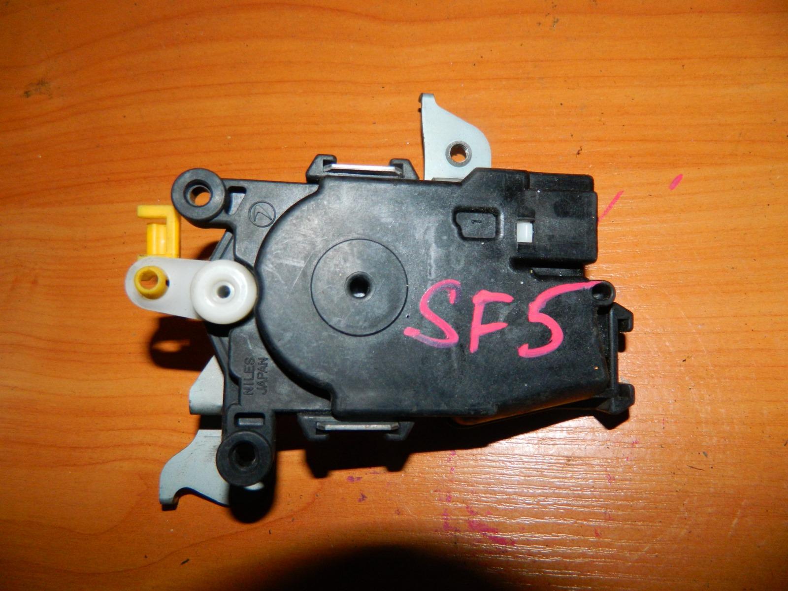 Активатор замка багажника Subaru Forester SF5 (б/у)