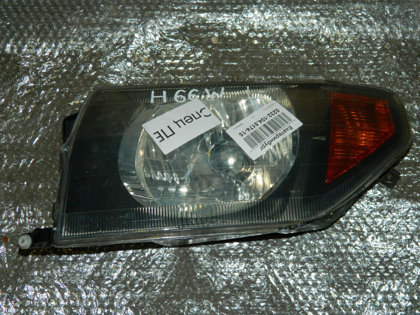 Фара Mitsubishi Pajero Io H66W передняя левая (б/у)