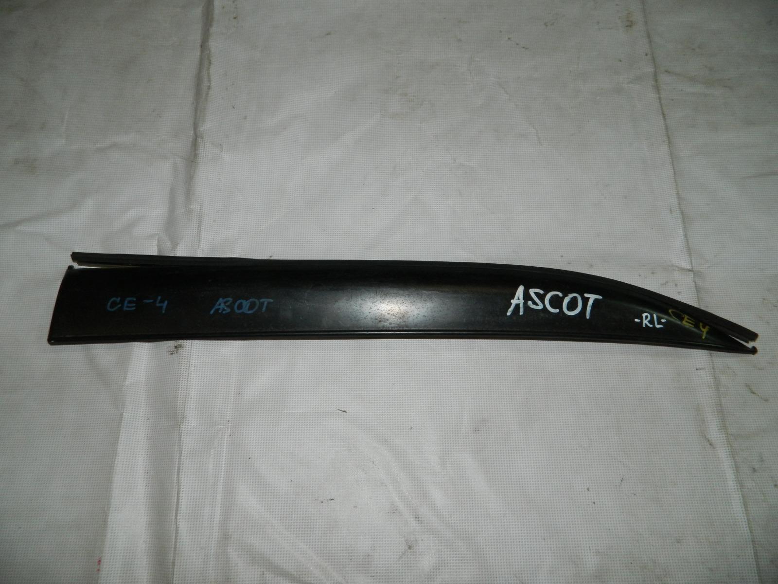 Ветровик Honda Ascot CE4 задний левый (б/у)