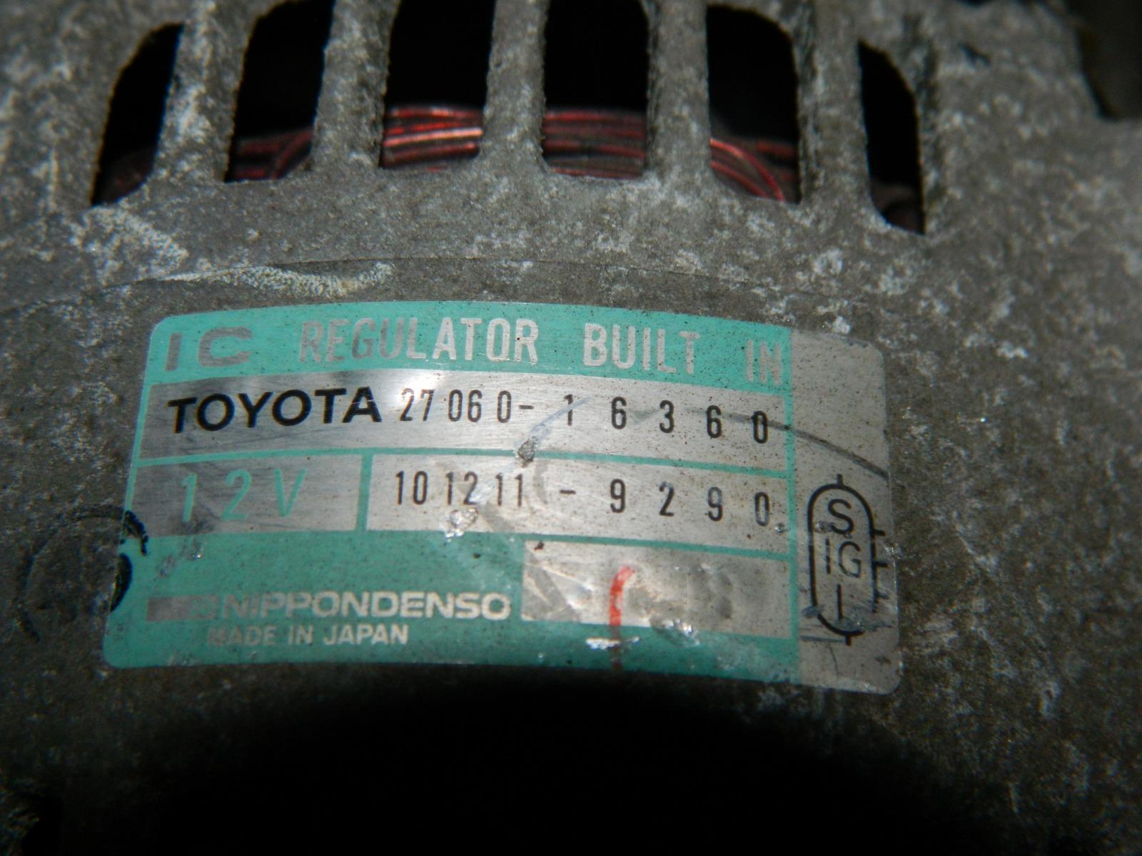 Генератор Toyota Corolla AE101 (б/у)