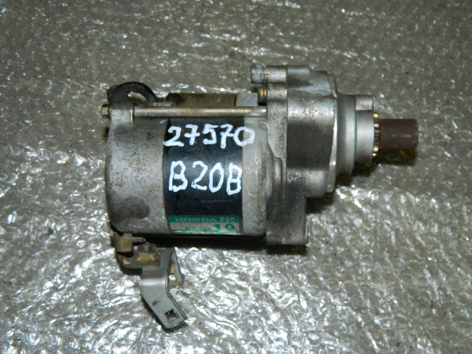 Стартер Honda B20B (б/у)
