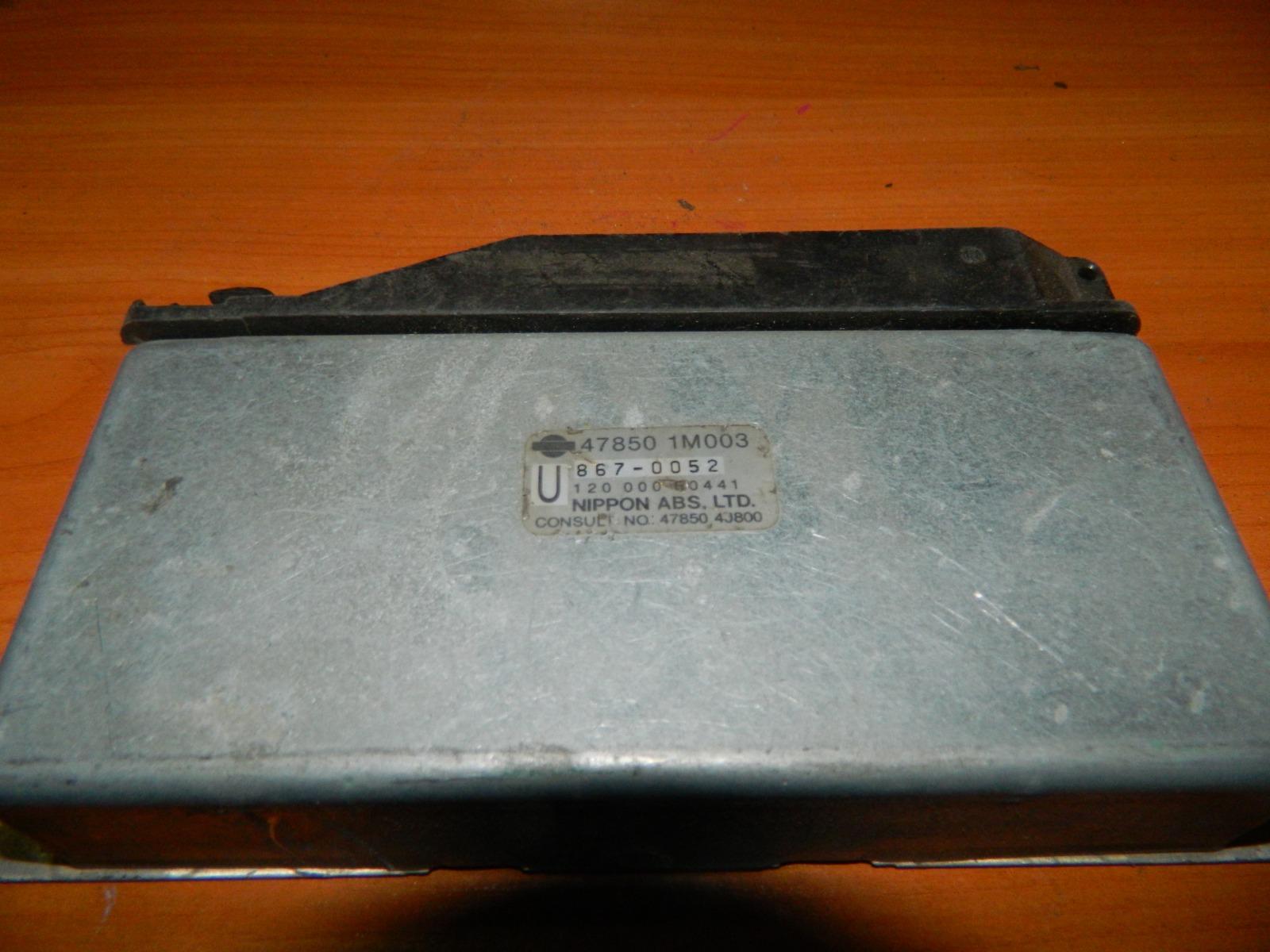 Блок управления Nissan Pulsar FN15 (б/у)