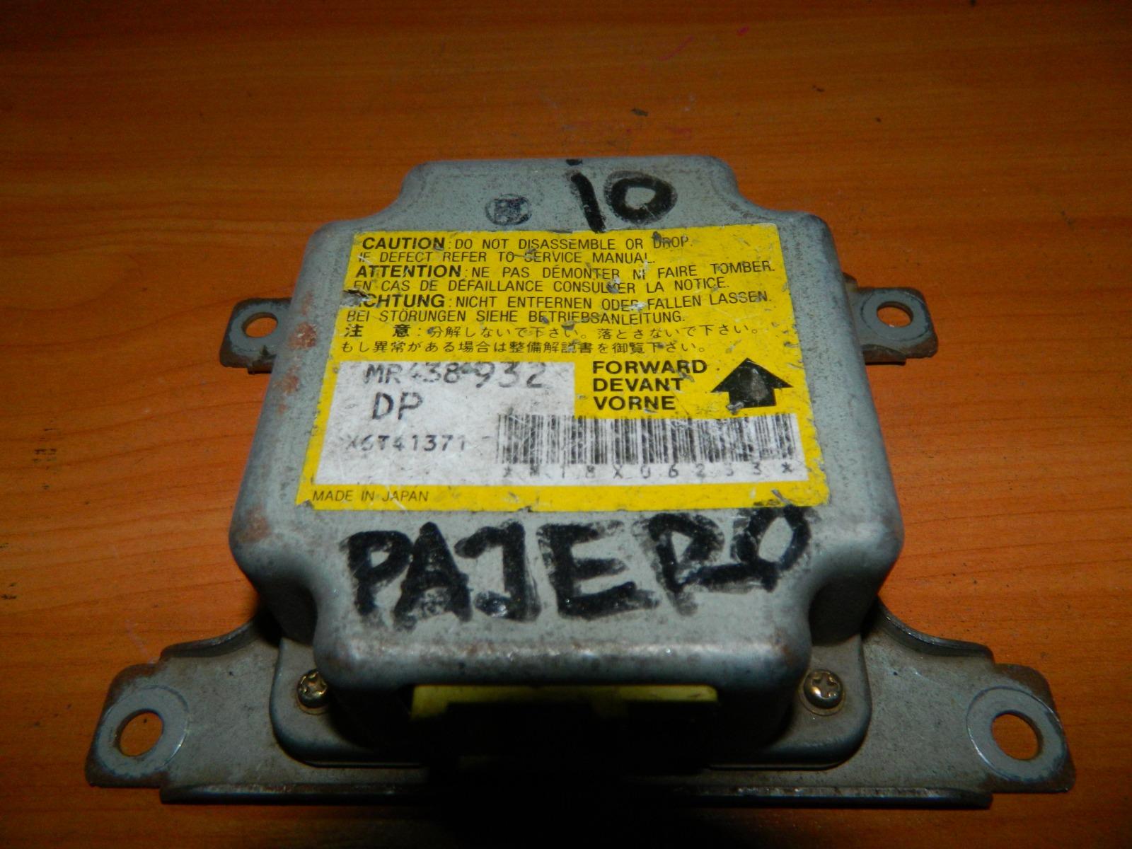 Блок управления Mitsubishi Pajero Io (б/у)