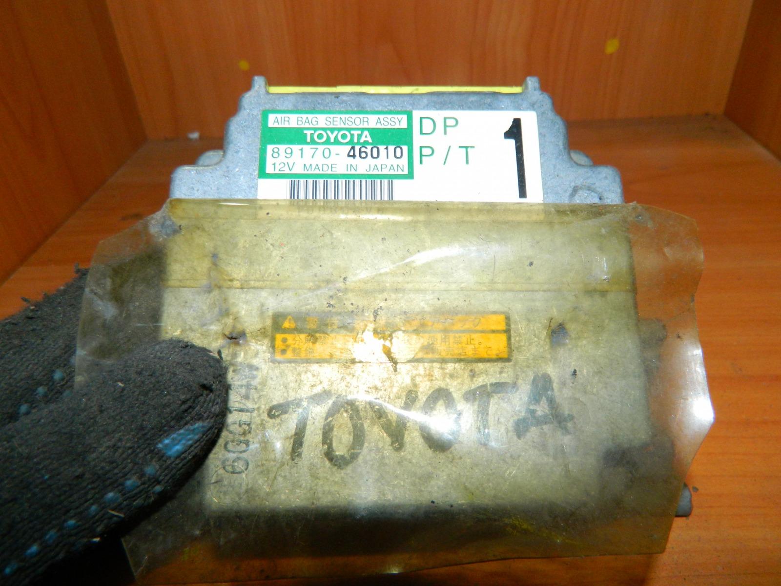 Блок управления Toyota Raum EXZ10 5E-FE (б/у)
