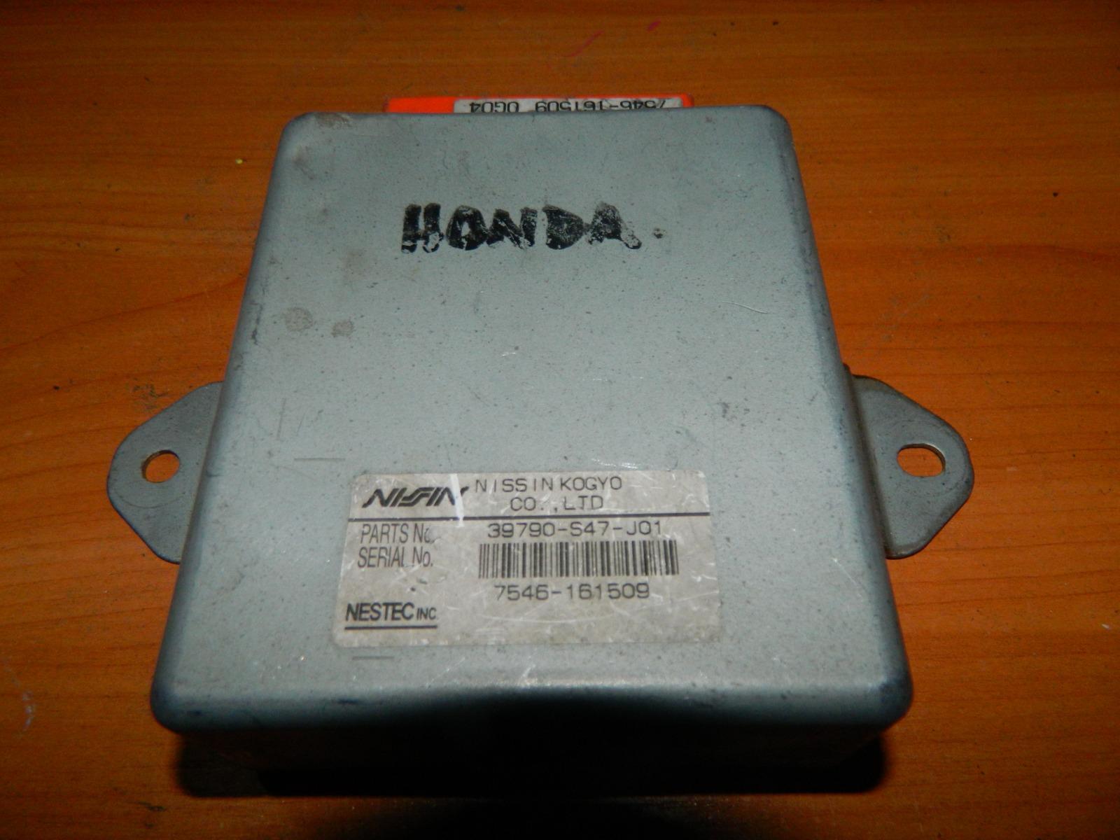 Блок управления Honda Stepwagon RF1 B20B (б/у)