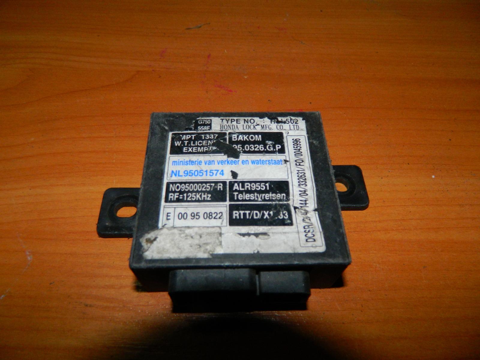 Блок иммобилайзера Honda Cr-V (б/у)