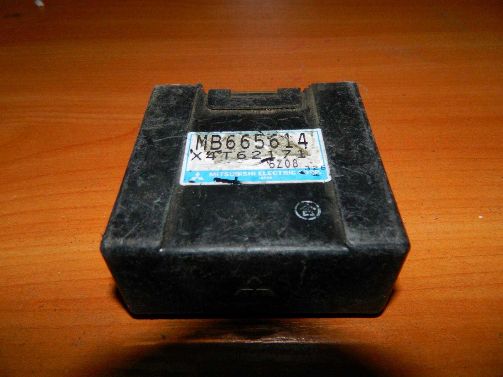 Блок управления Mitsubishi Pajero (б/у)