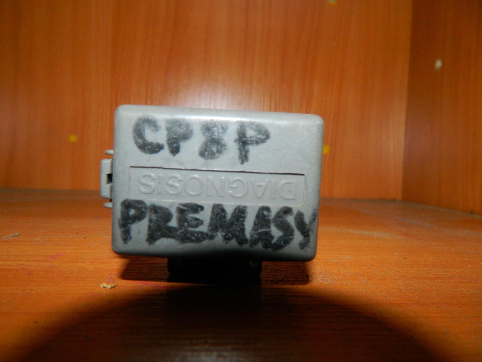 Диагностический разъем Mazda Premacy CP8W (б/у)