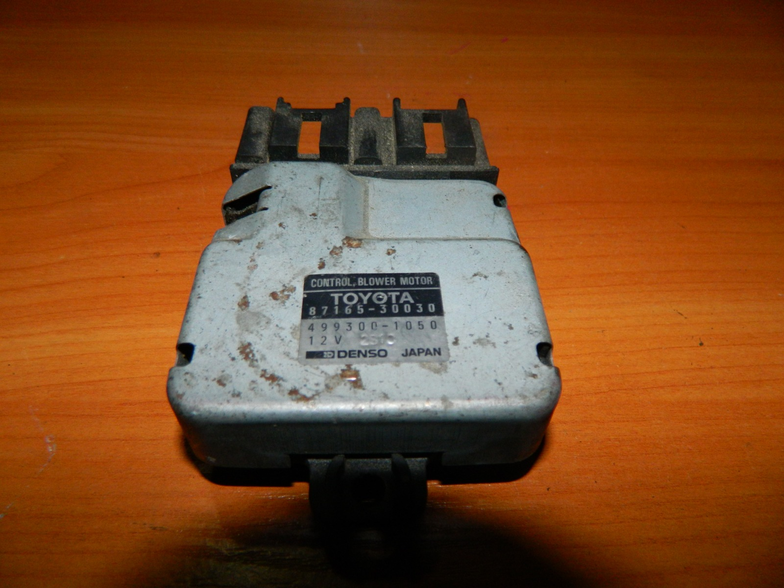Блок управления Toyota Crown JZS155 (б/у)